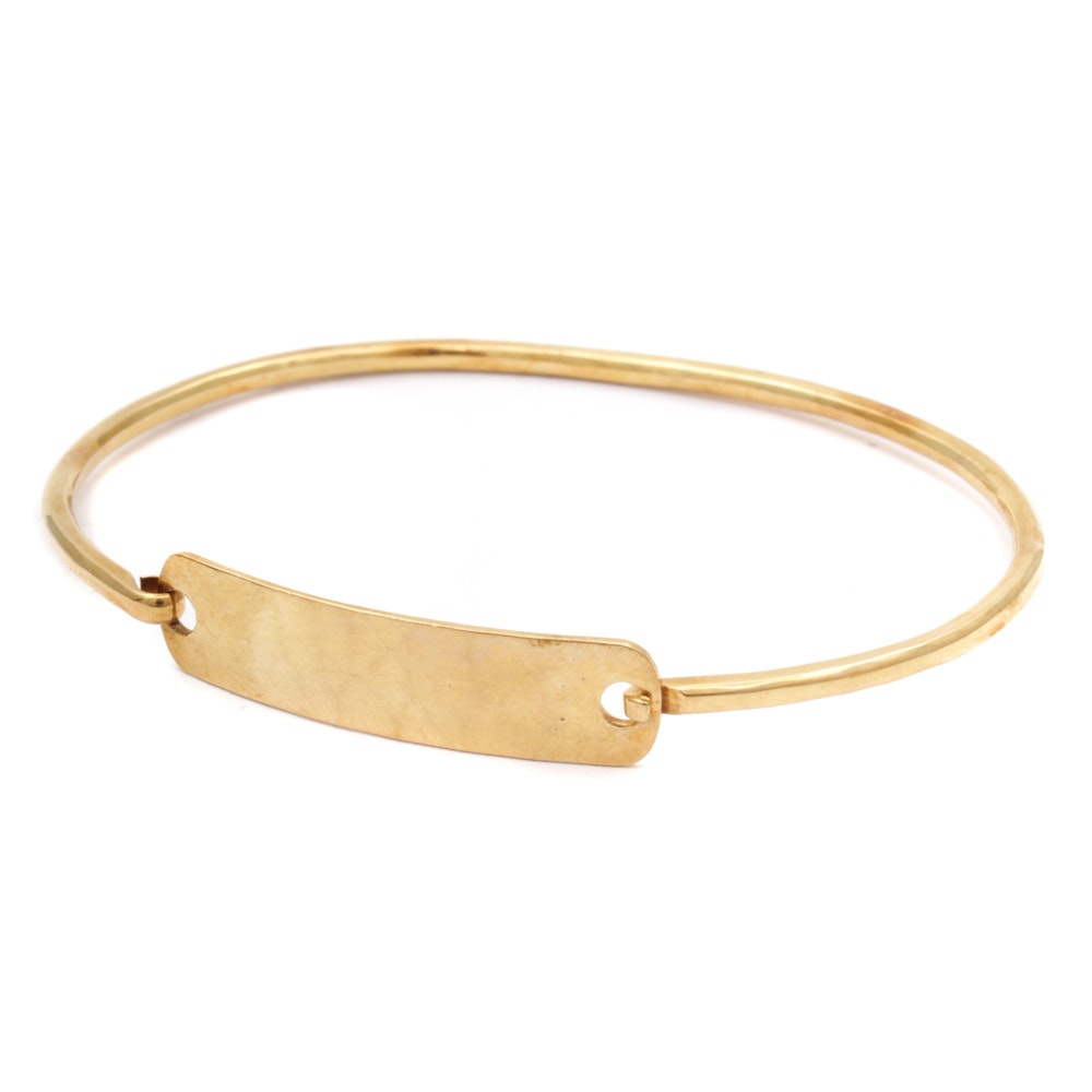 18K Yellow Gold Hammered Bangle