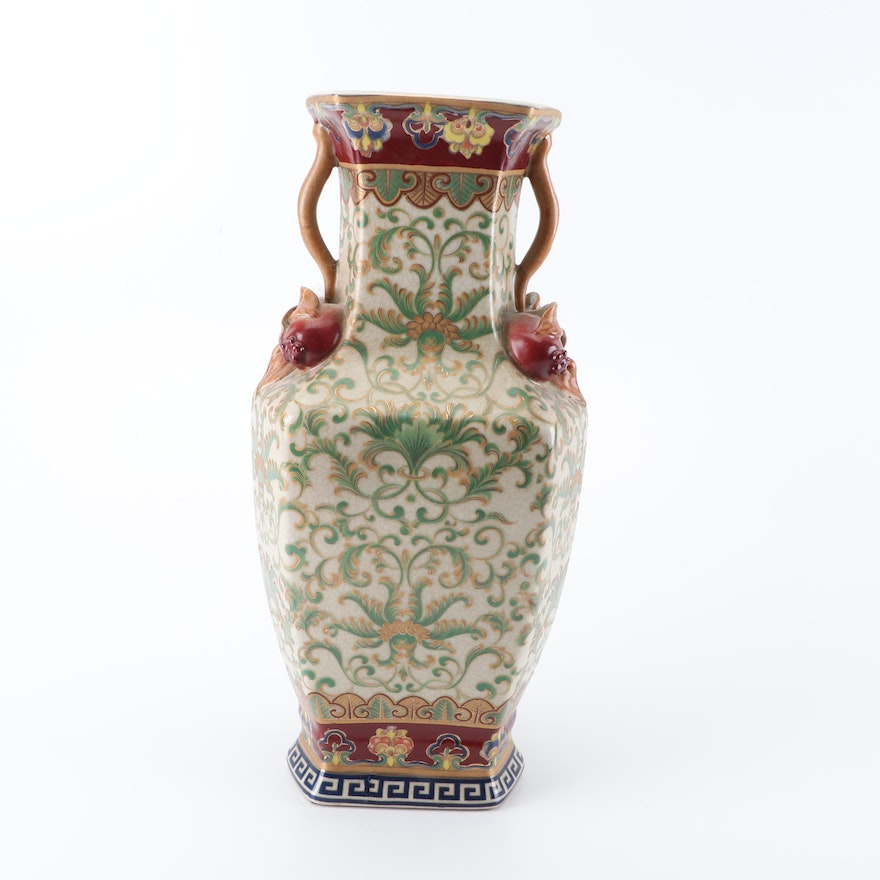 Chinese Hand Painted Vase With Applied Pomegranate Handles Ebth