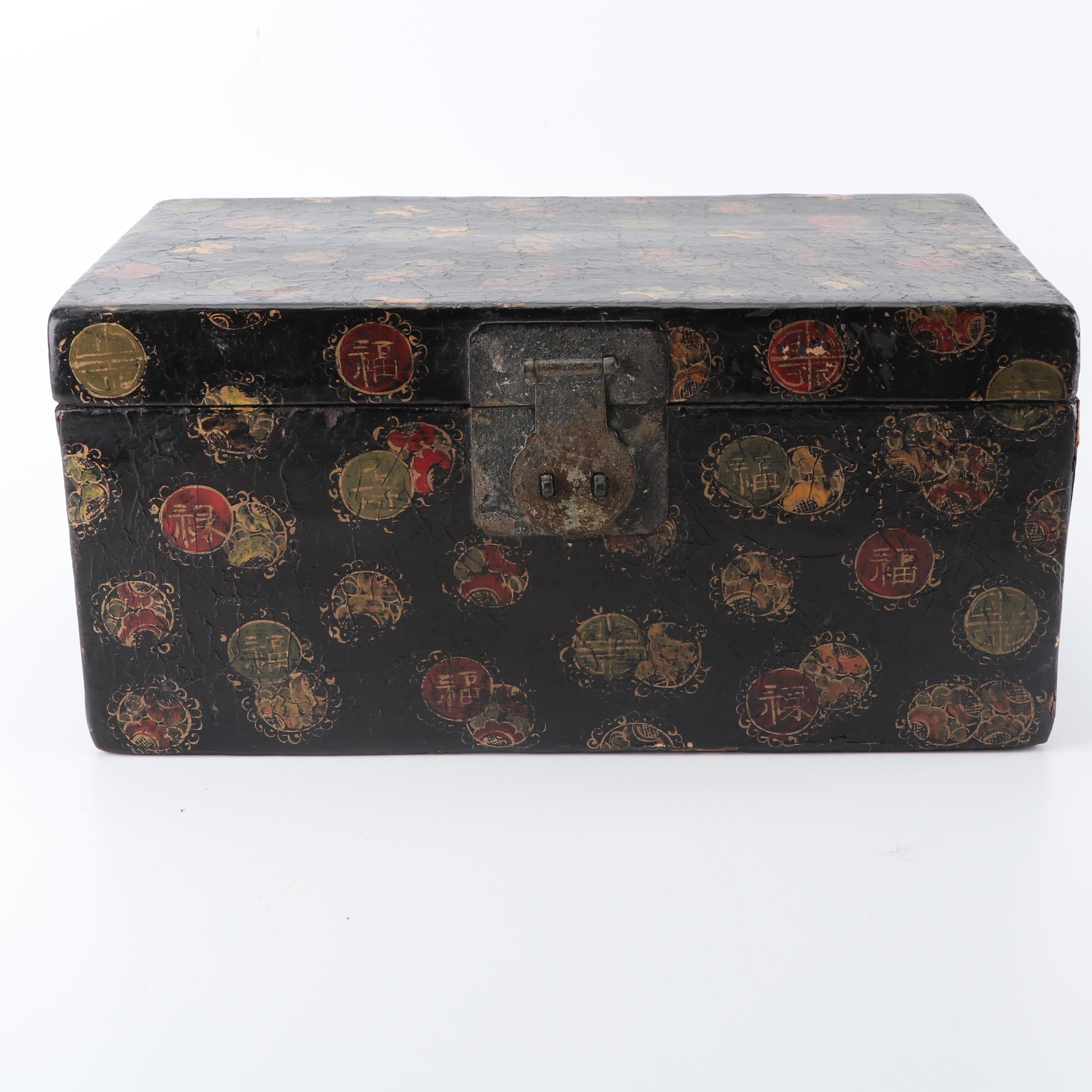 Chinese Hand-Painted Papier-mâché Box, 19th Century