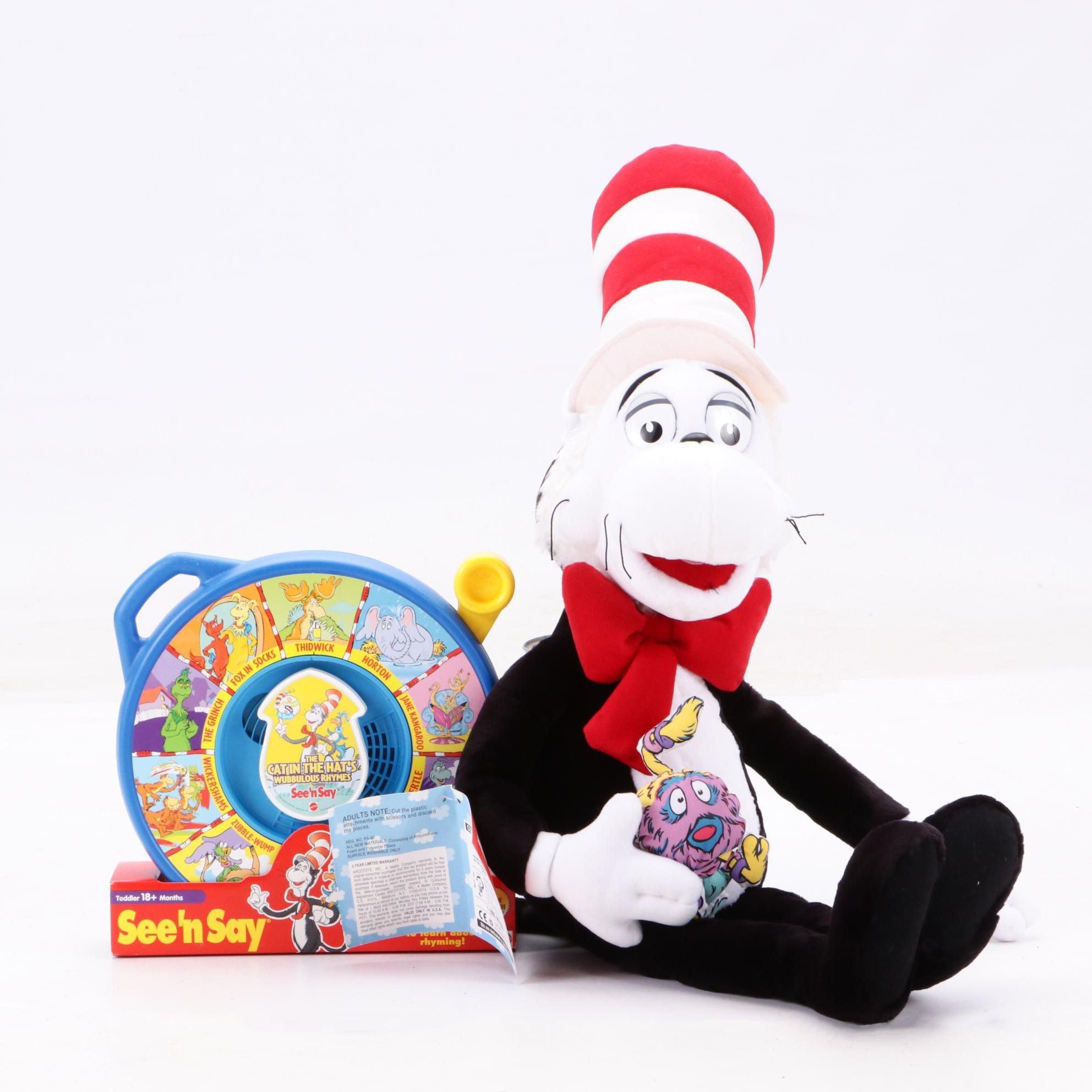 The Wubbulous World of Dr. Seuss Toys