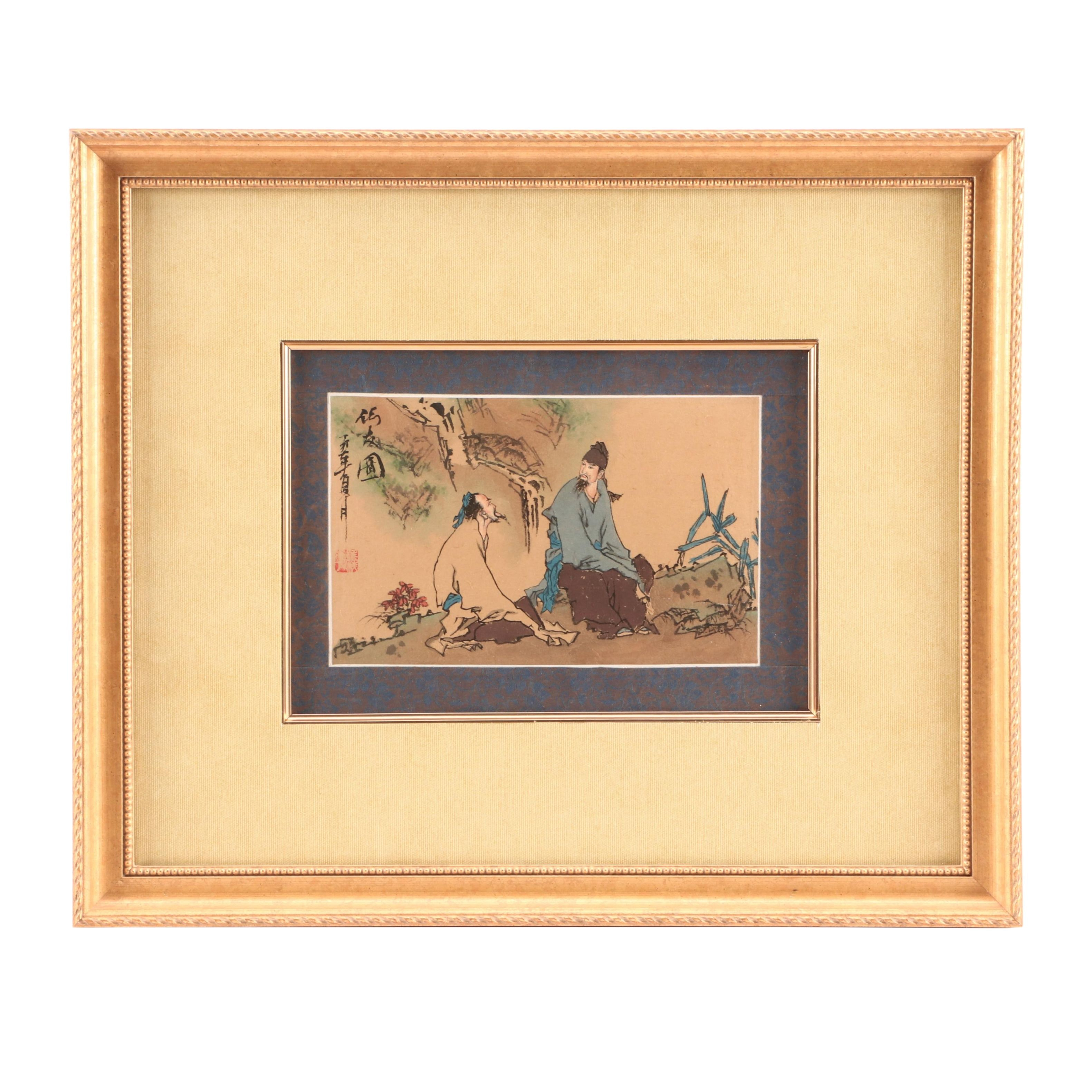 Vintage Chinese Watercolor Painting of Two Men Conversing in Garden