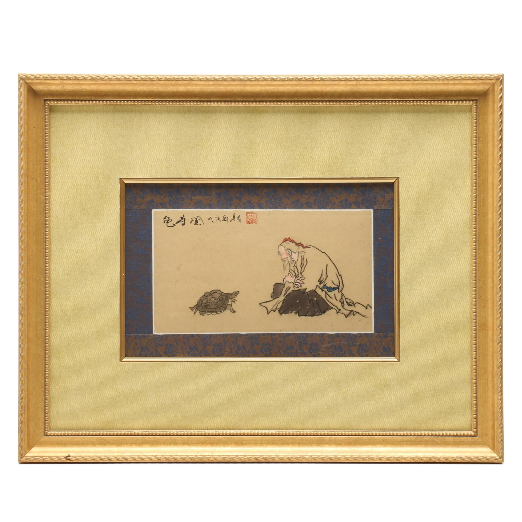 Vintage Chinese Watercolor Painting of Man with Turtle
