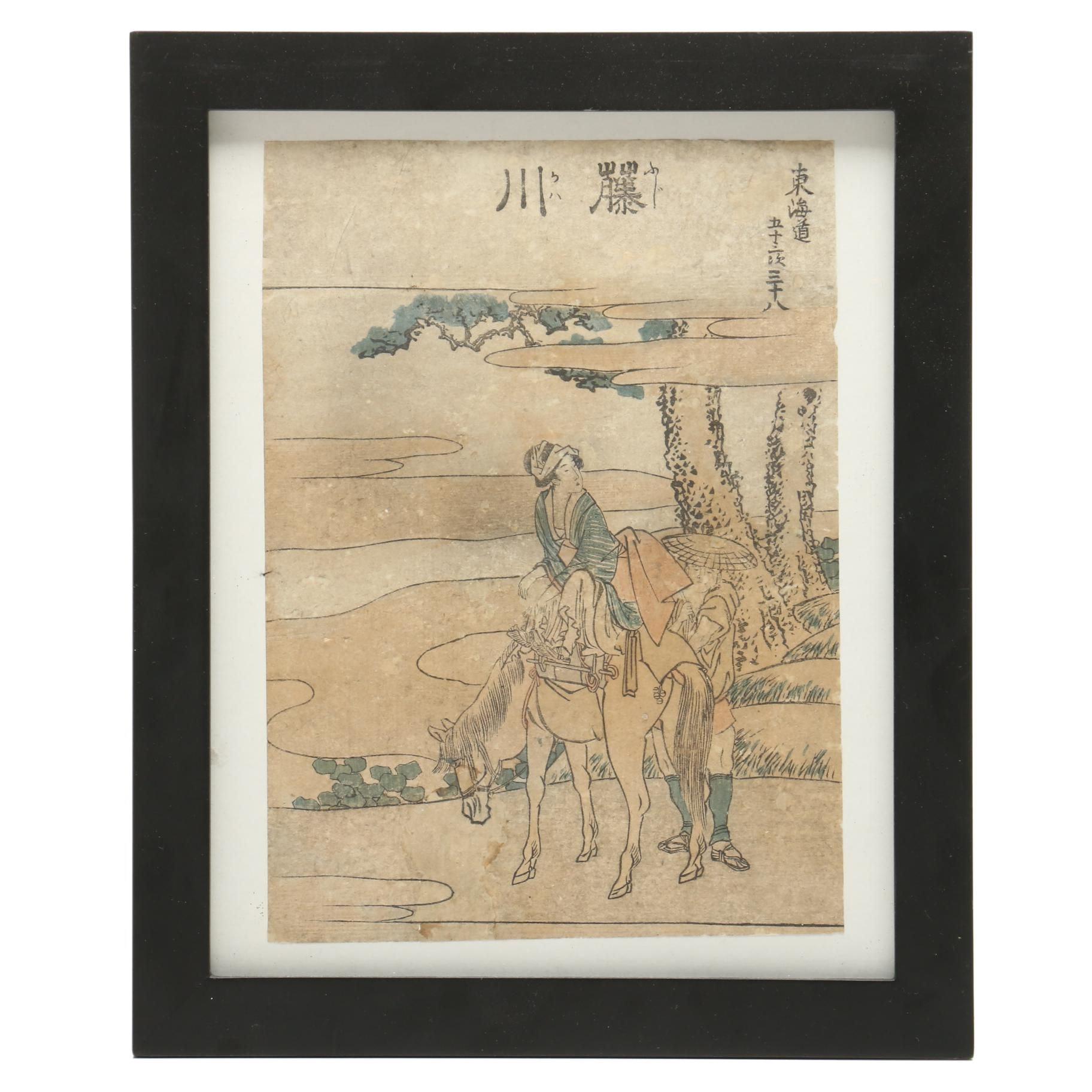 """Katsushika Hokusai 19th-Century Woodblock """"Fujikawa"""""""