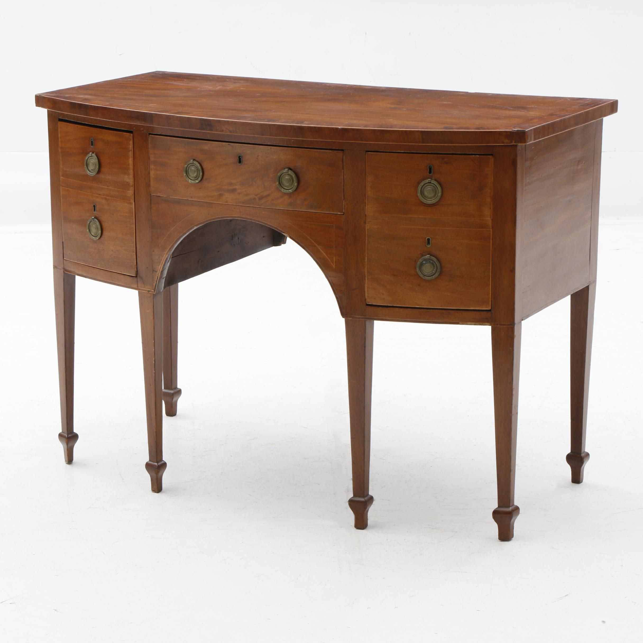 George III Mahogany Sideboard, Late 18th Century
