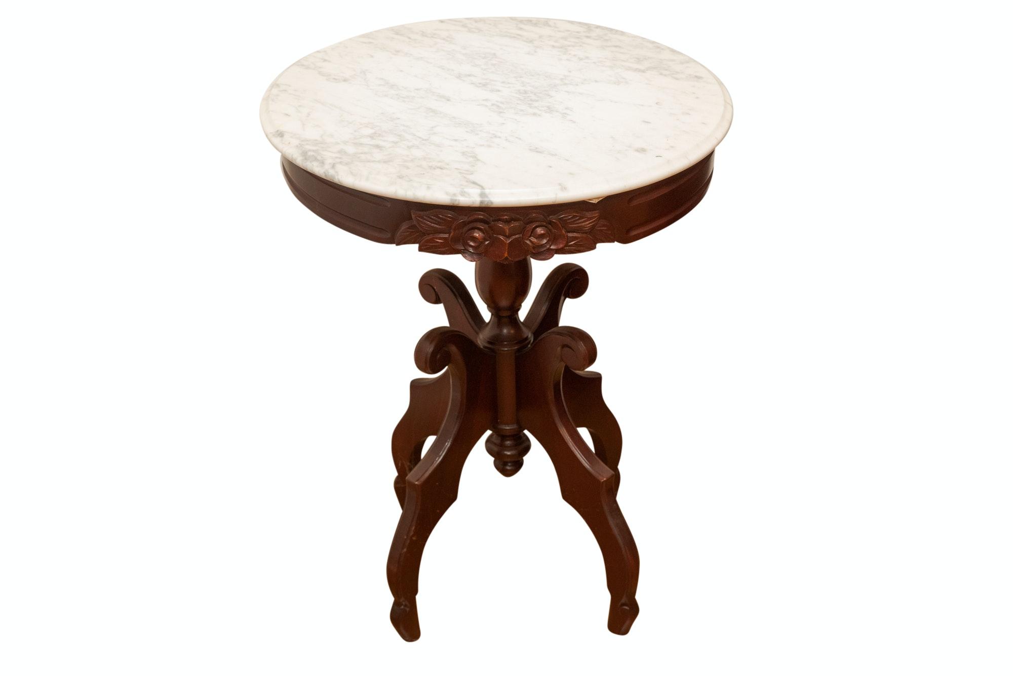 Victorian Style Mahogany Lamp Table, 20th Century