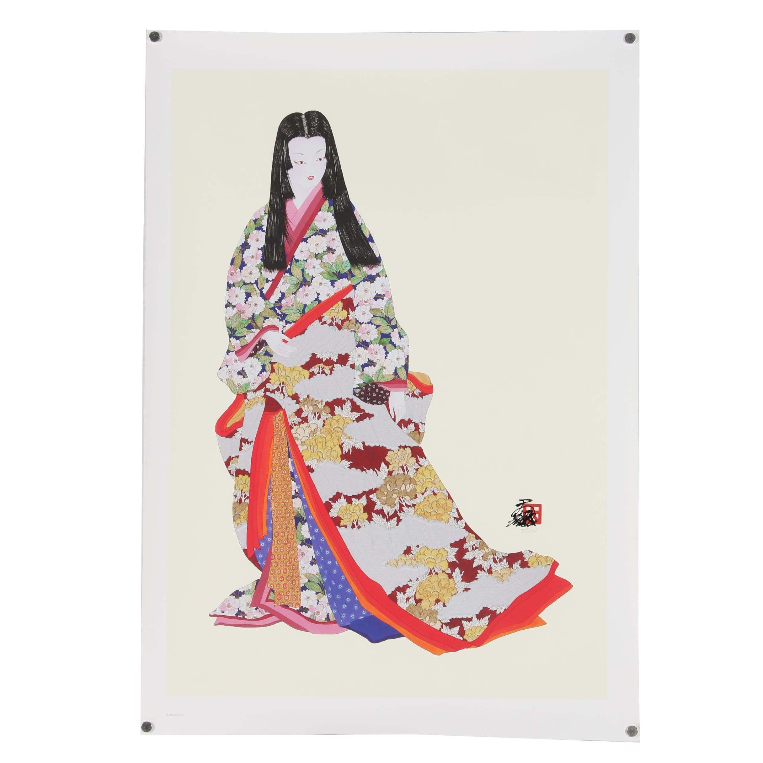 "Hisashi Otsuka Giclée ""Standing 12 Kimonos"""