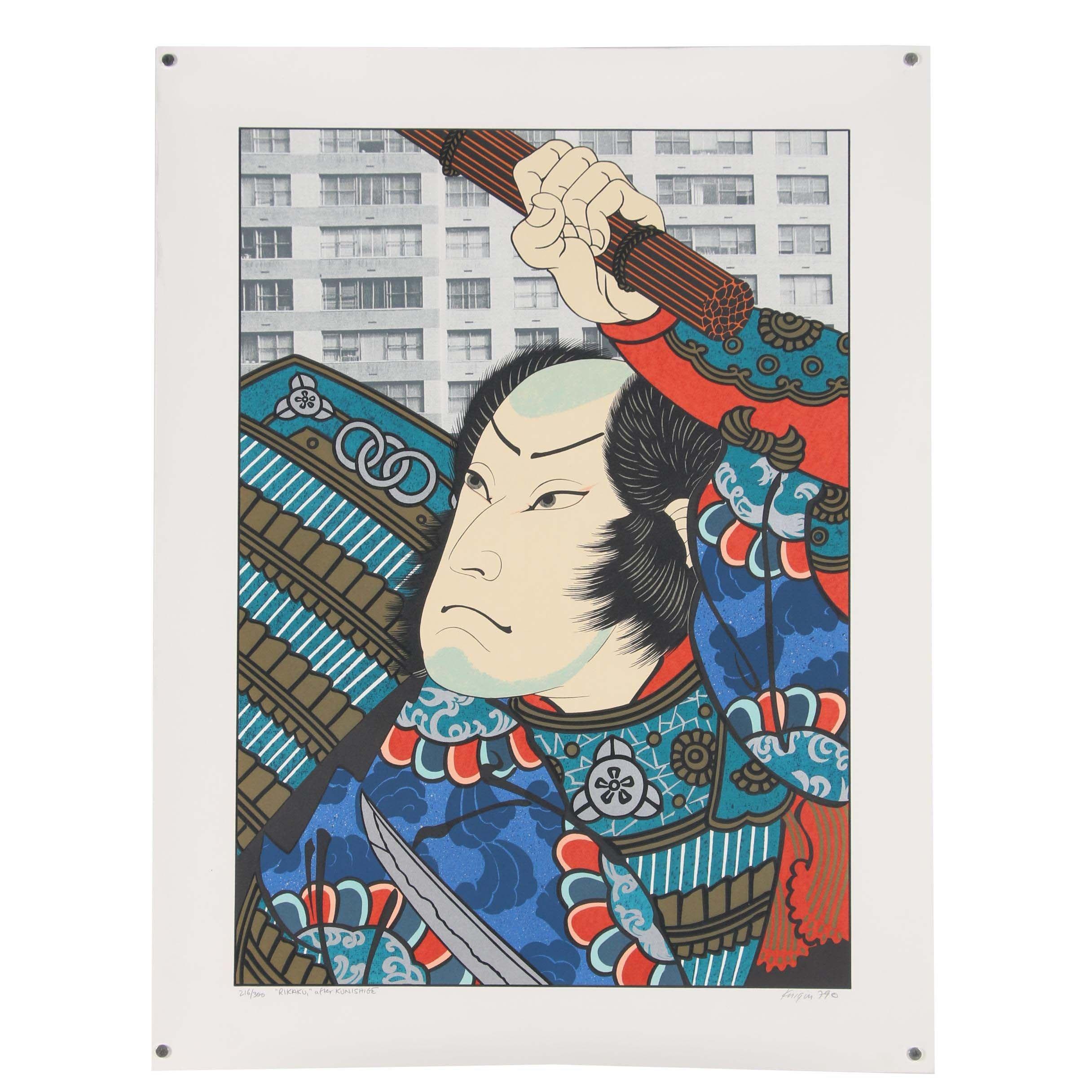 """Michael Knigin Lithograph """"Rikako"""" After Kunishige"""