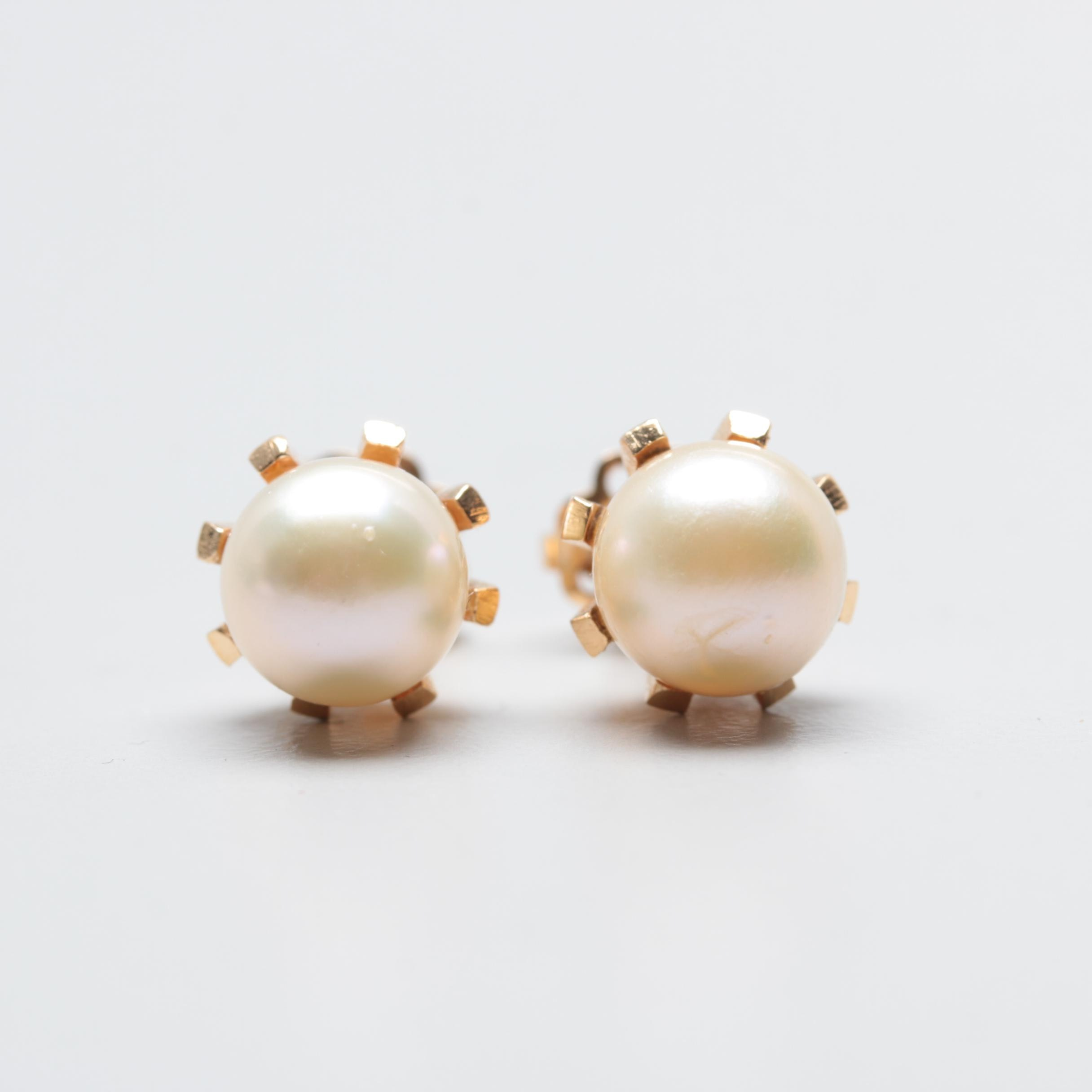 18K Yellow Gold Cultured Pearl Stud Earrings