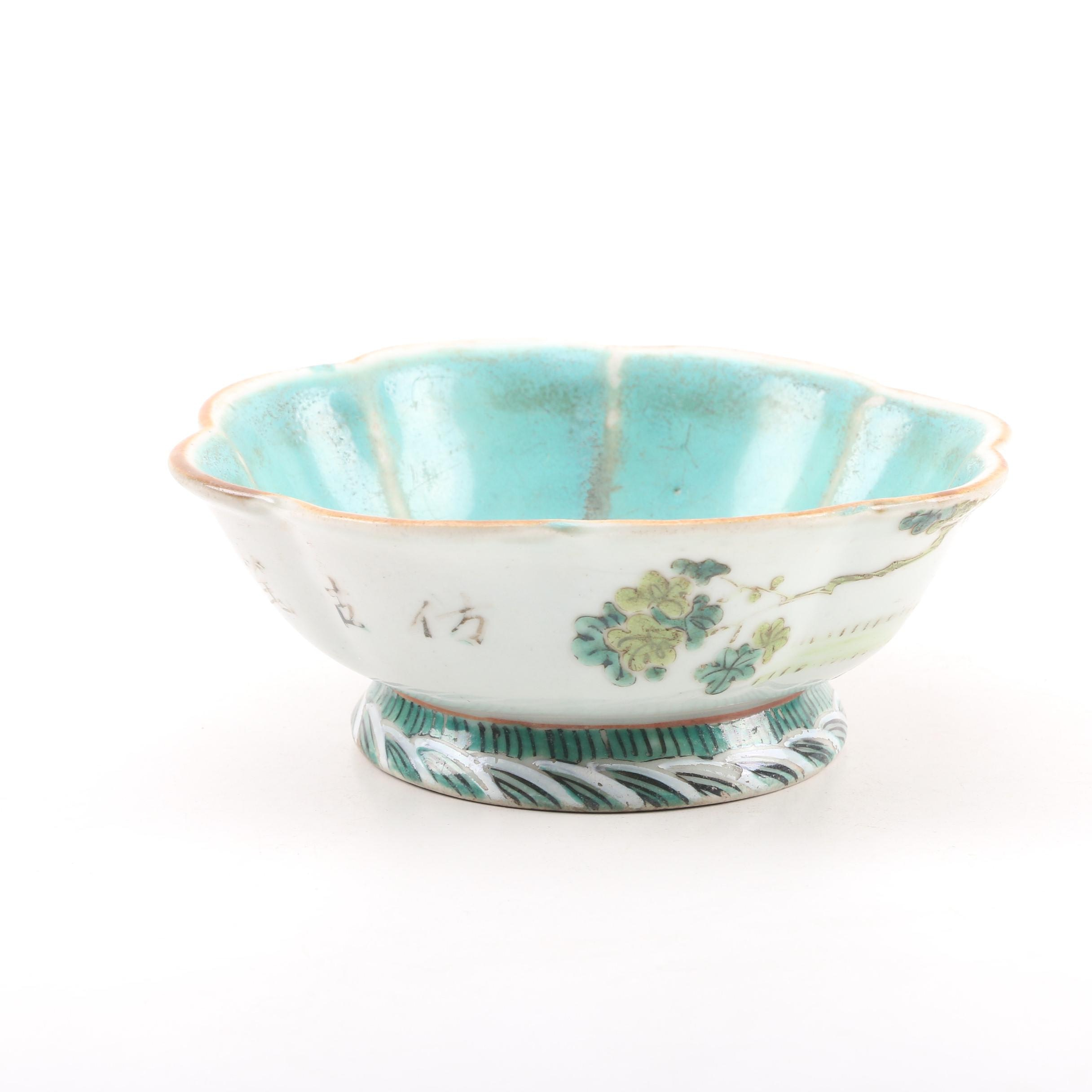 Late Qing Dynasty Porcelain Bowl