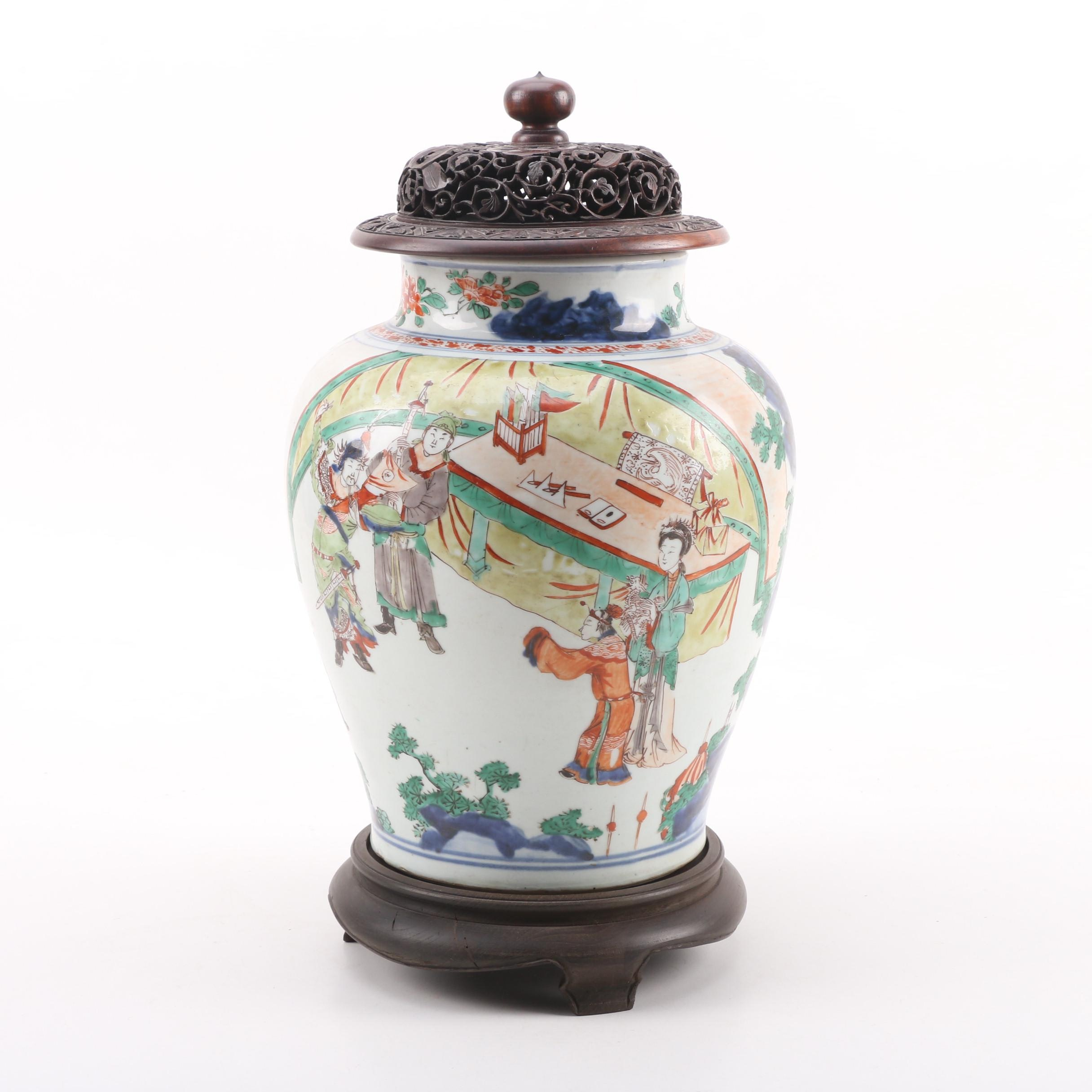 "Chinese ""Famille Verte"" Porcelain Vase with Wooden Cover and Stand, 18th Century"