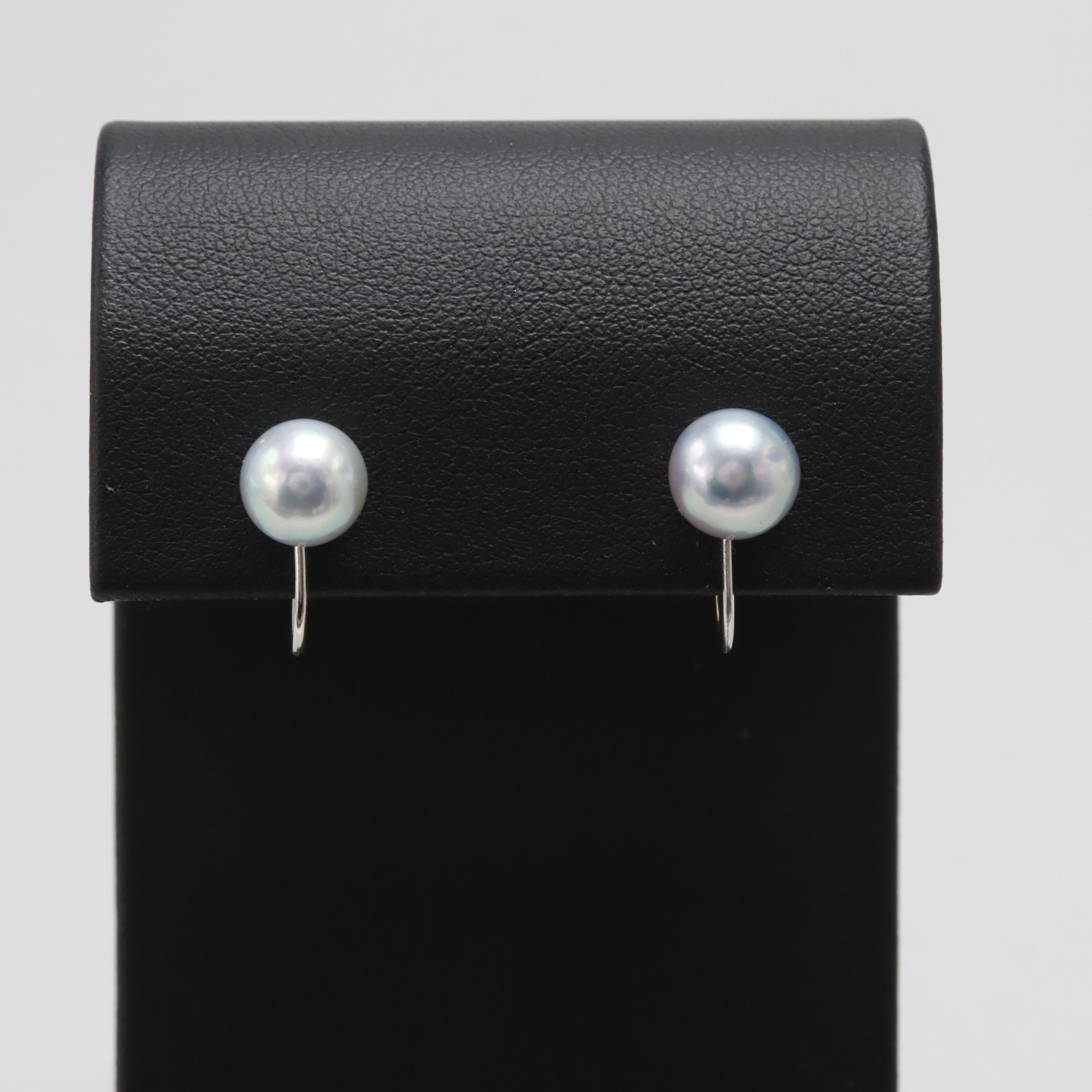 14K White Gold Cultured Pearl Earrings