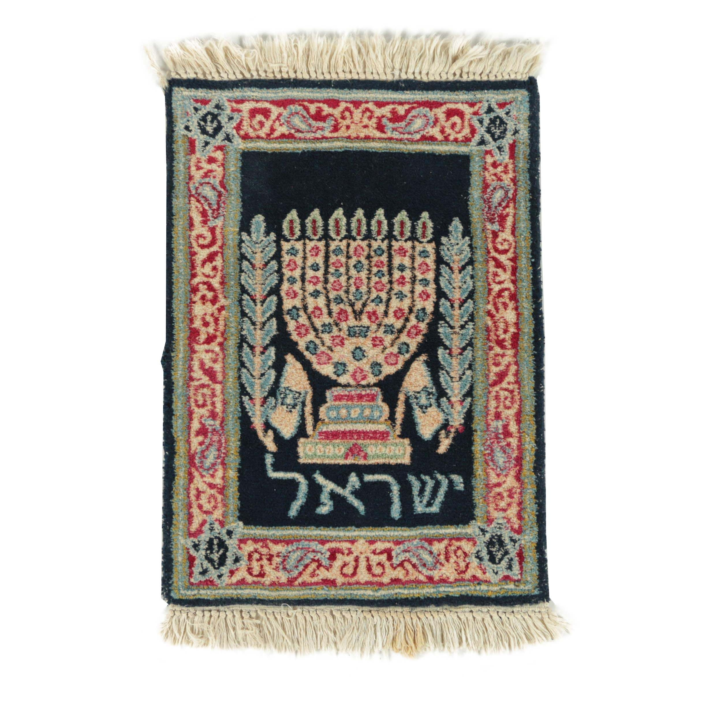 Hand-Knotted Persian Hebrew Wool Prayer Mat, Circa 1950s