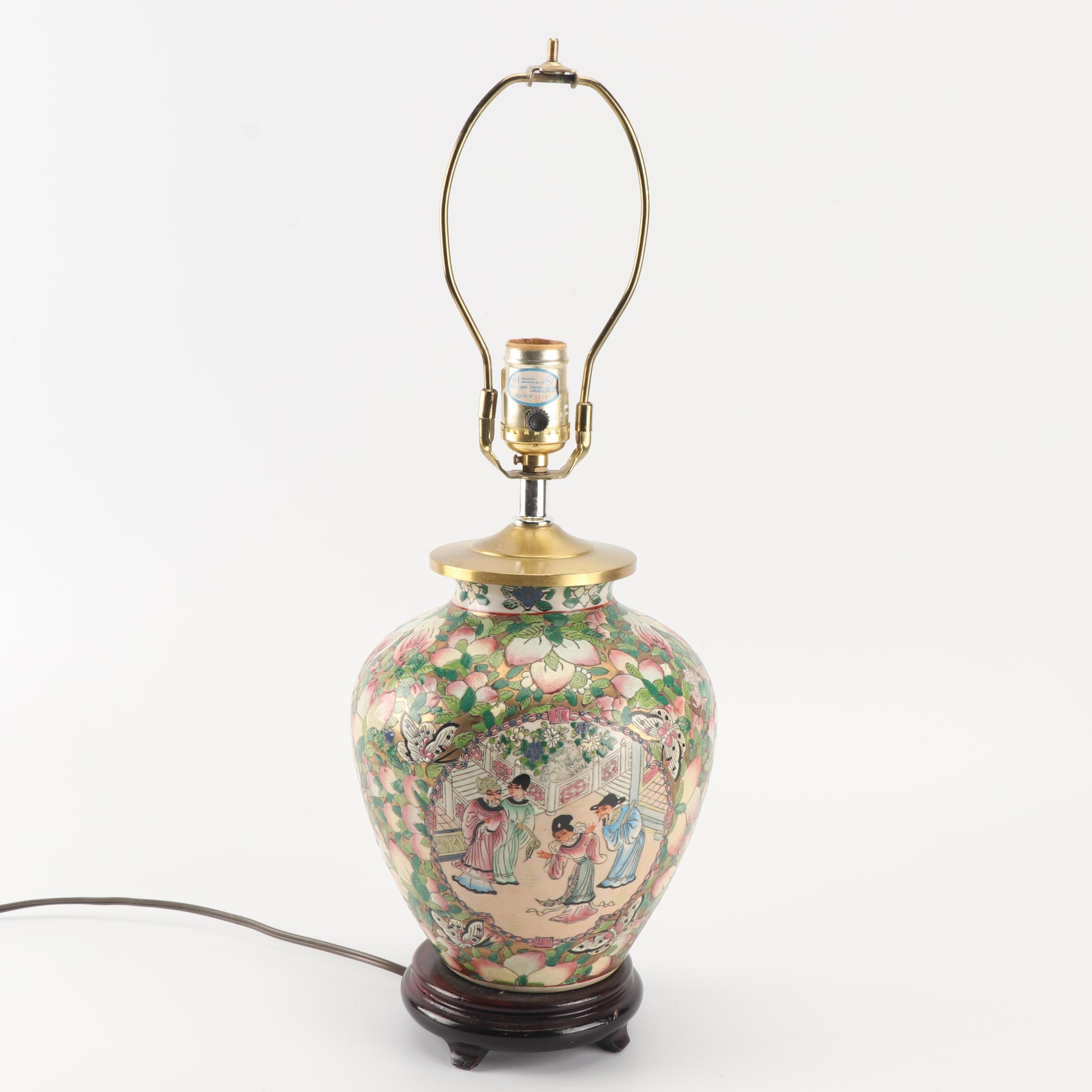 Hand-Painted Chinoiserie Porcelain Jar Table Lamp with Wooden Base