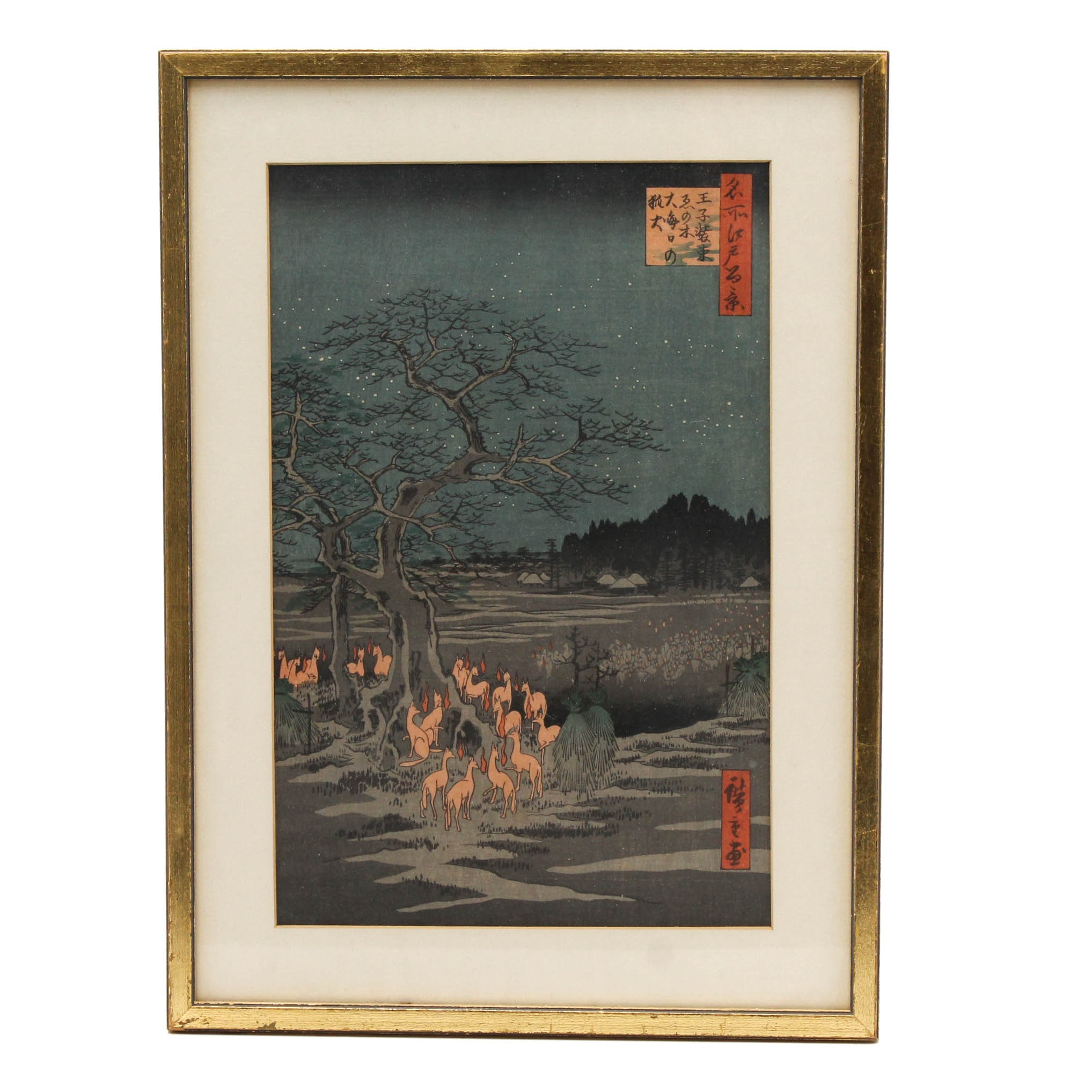 Japanese Woodblock Print After Hiroshige