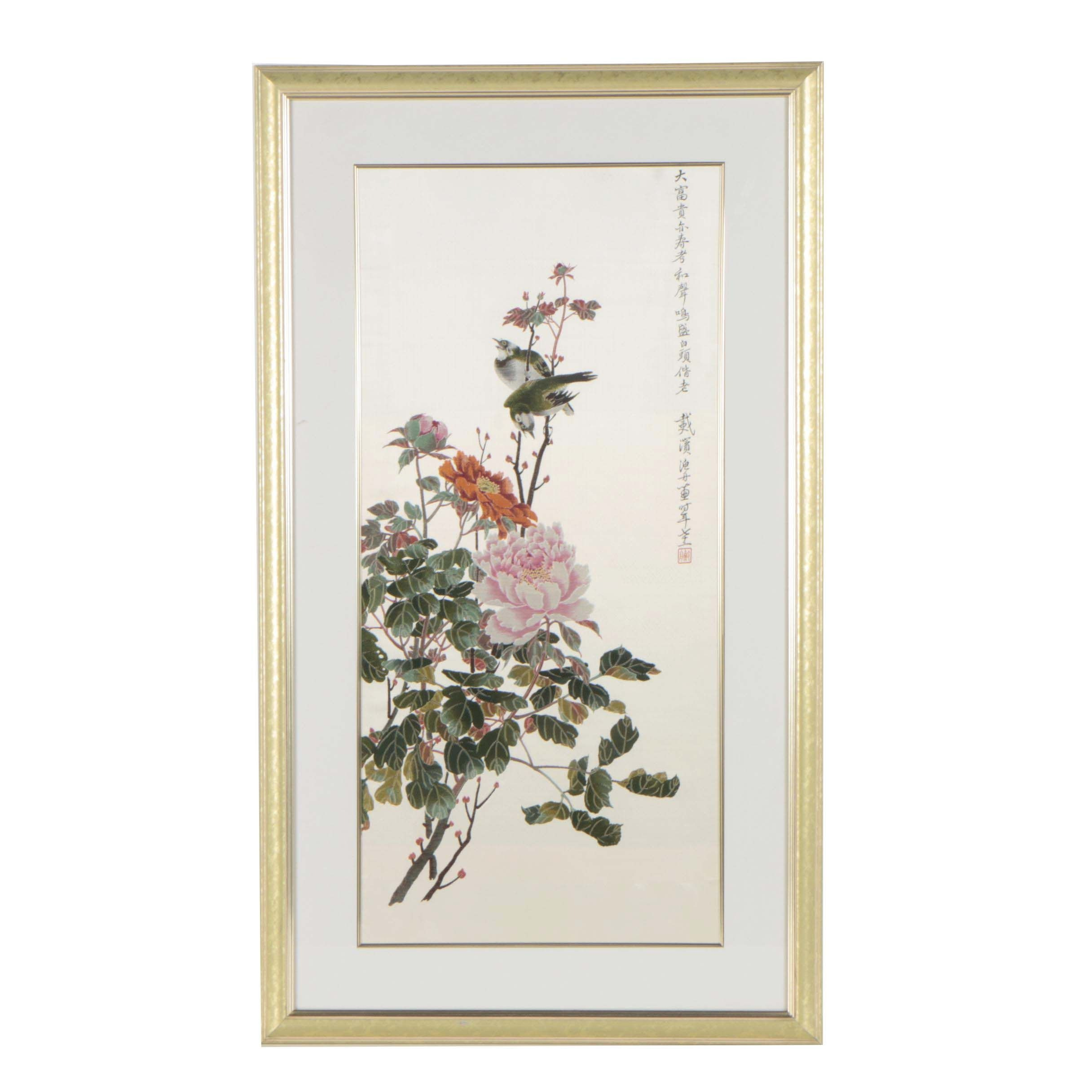 Chinese Flower and Bird Embroidery