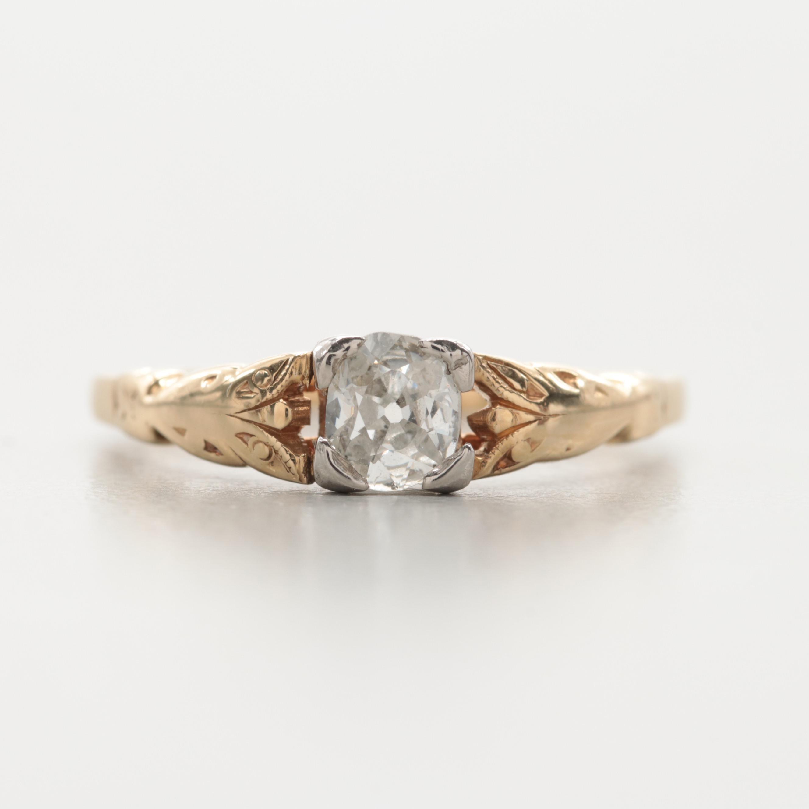 Retro Era 14K Yellow Gold Diamond Ring with Palladium Accent