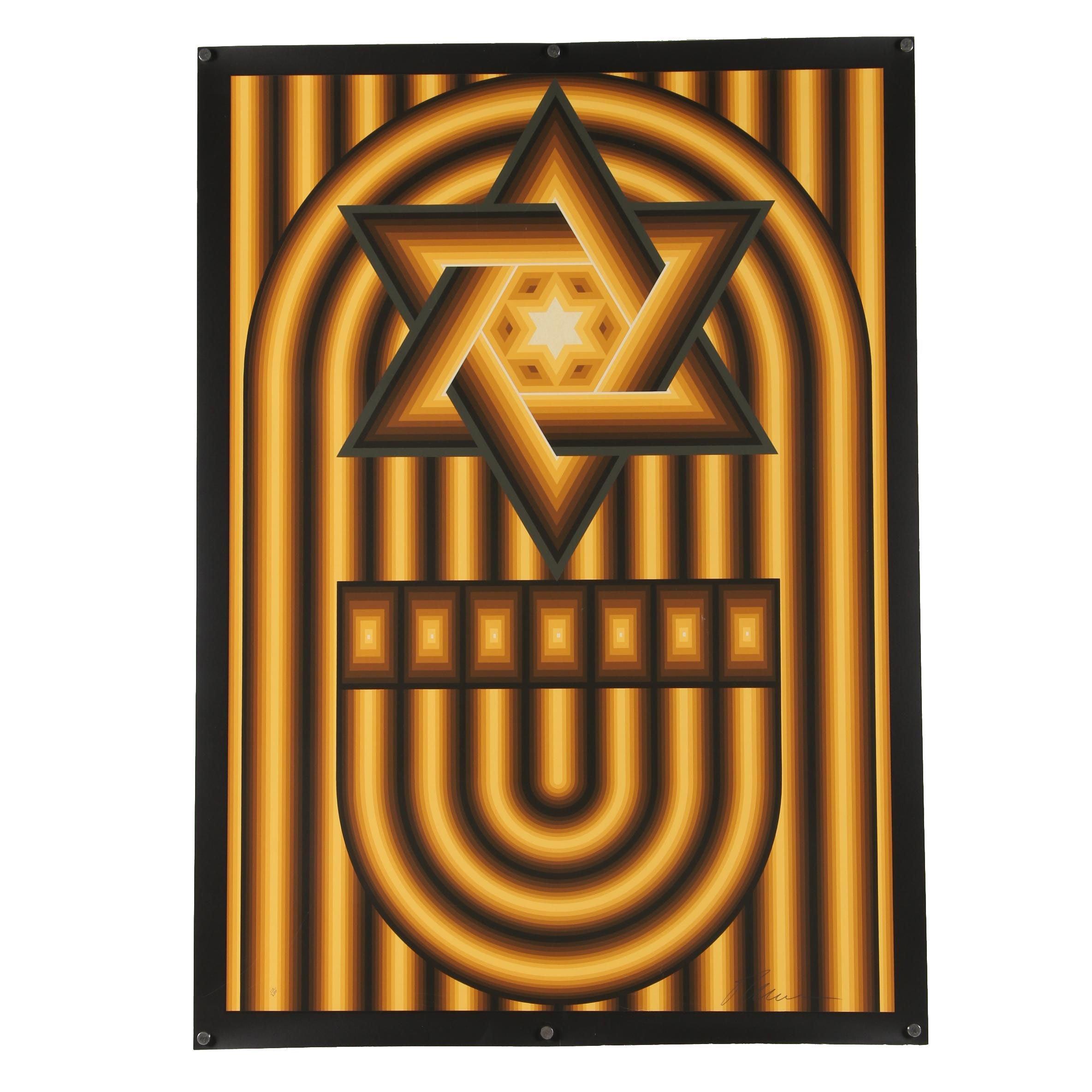 "Lev Moross Serigraph ""Star of David"""