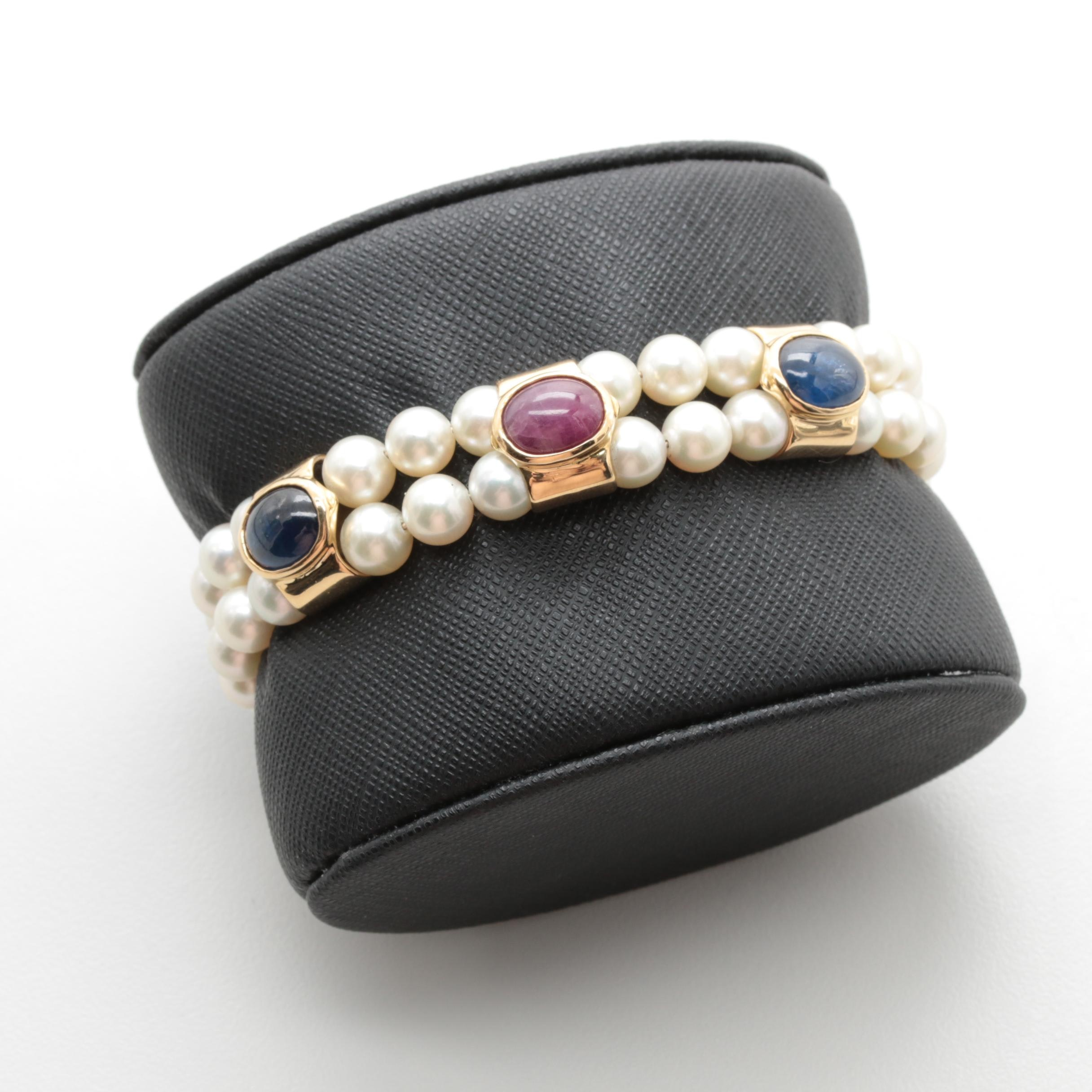 18K Yellow Ruby, Sapphire and Cultured Pearl Bracelet