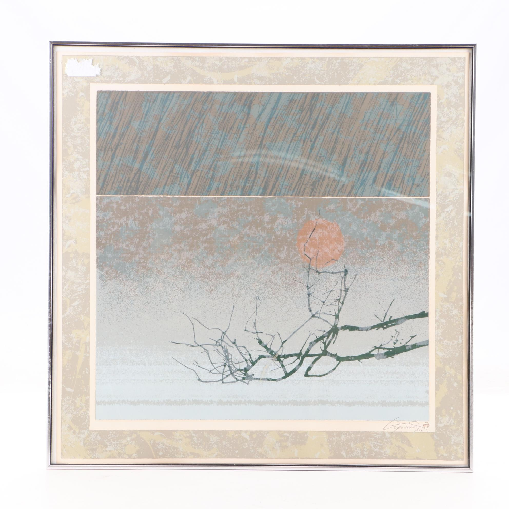Late 20th-Century Limited Edition East Asian-Inspired Serigraph