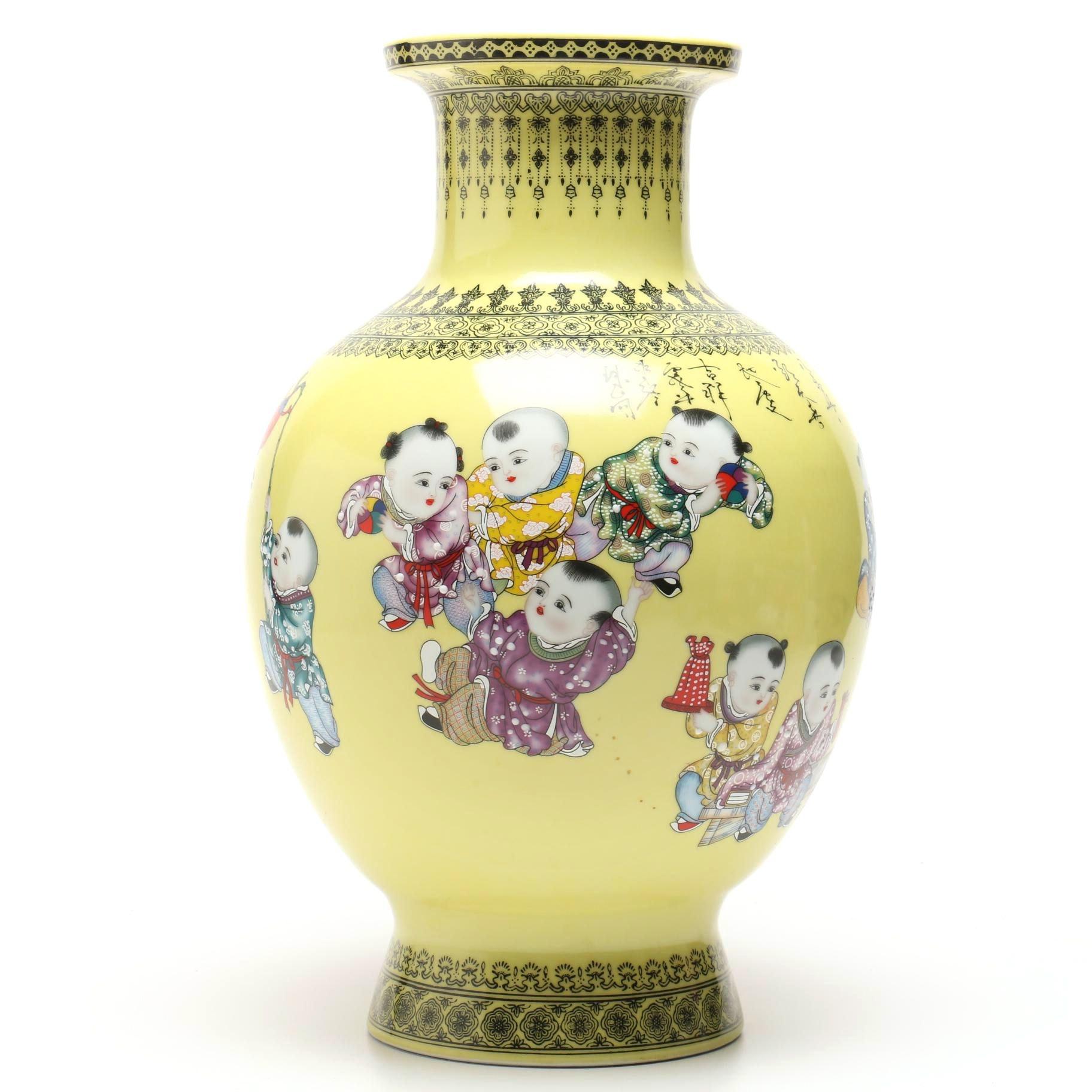 Chinese Ceramic Vase by Huang Kele
