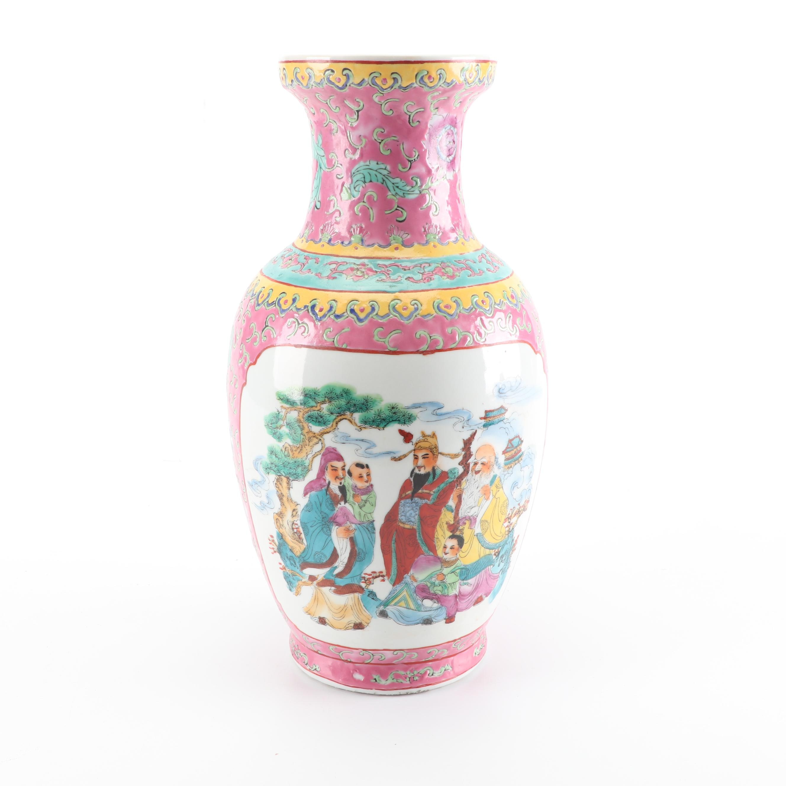 Chinese Hand-Painted Famille Rose Style Porcelain Vase