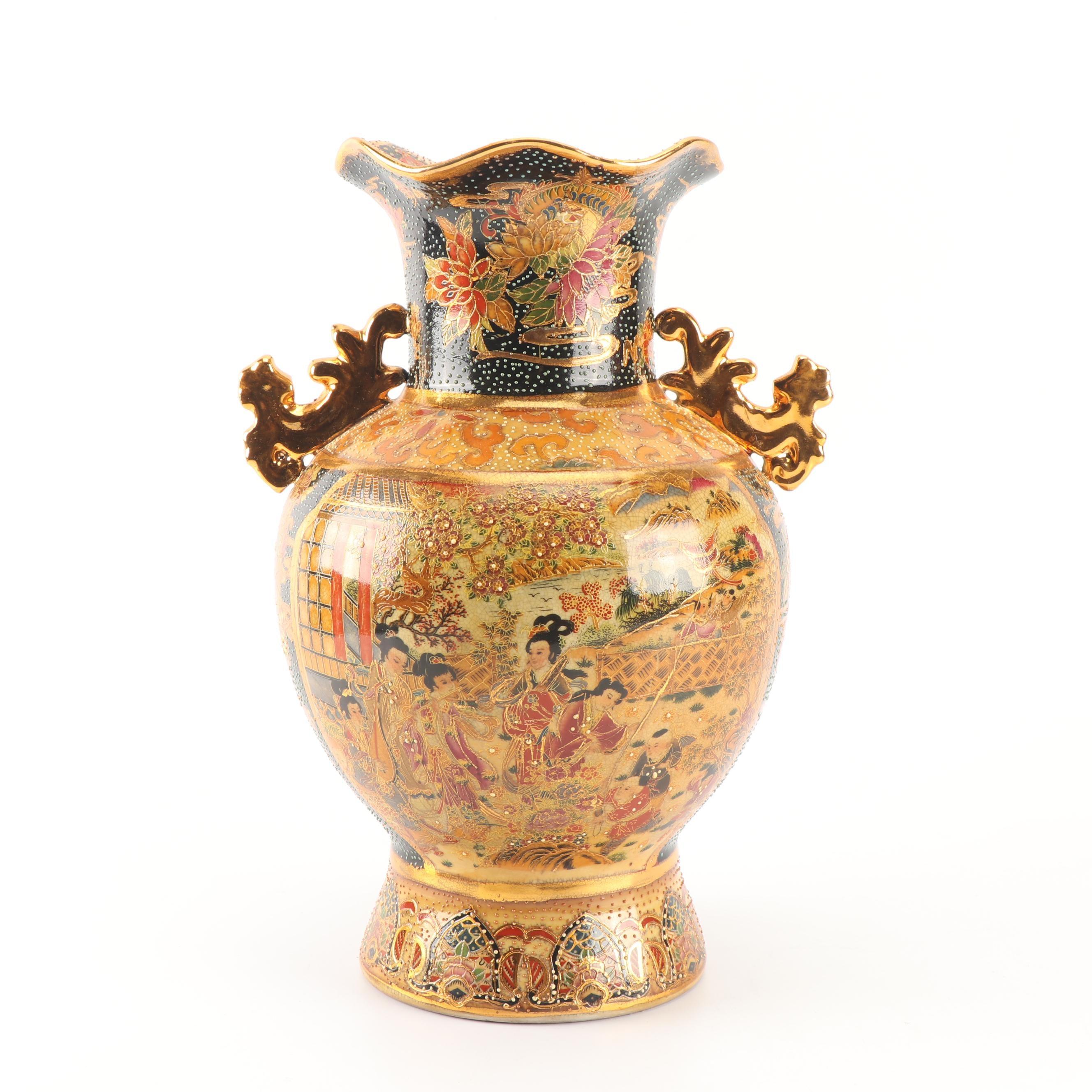 Chinese Royal Satsuma Porcelain Vase