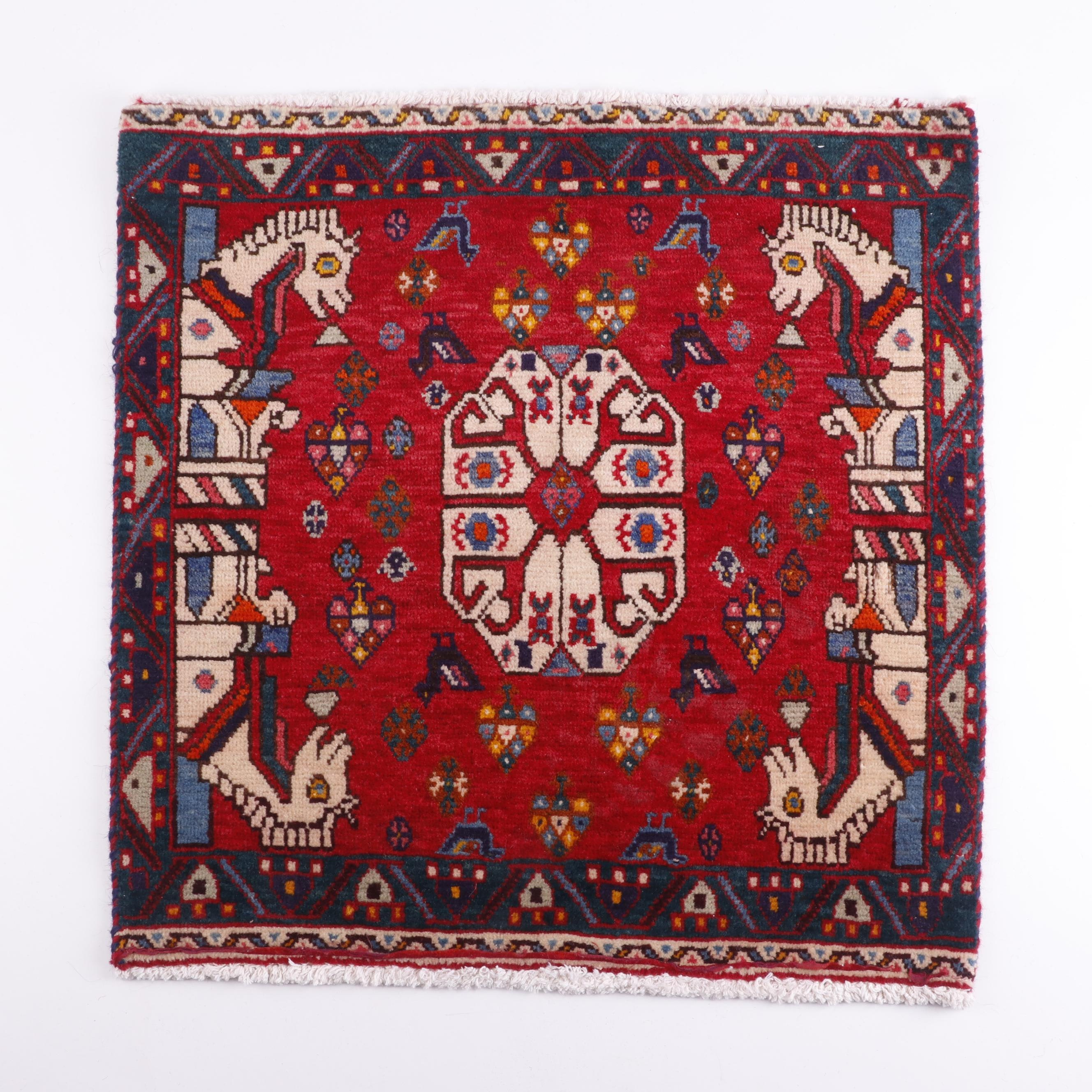 Hand-Knotted Persian Qashqai Wool Bag Face