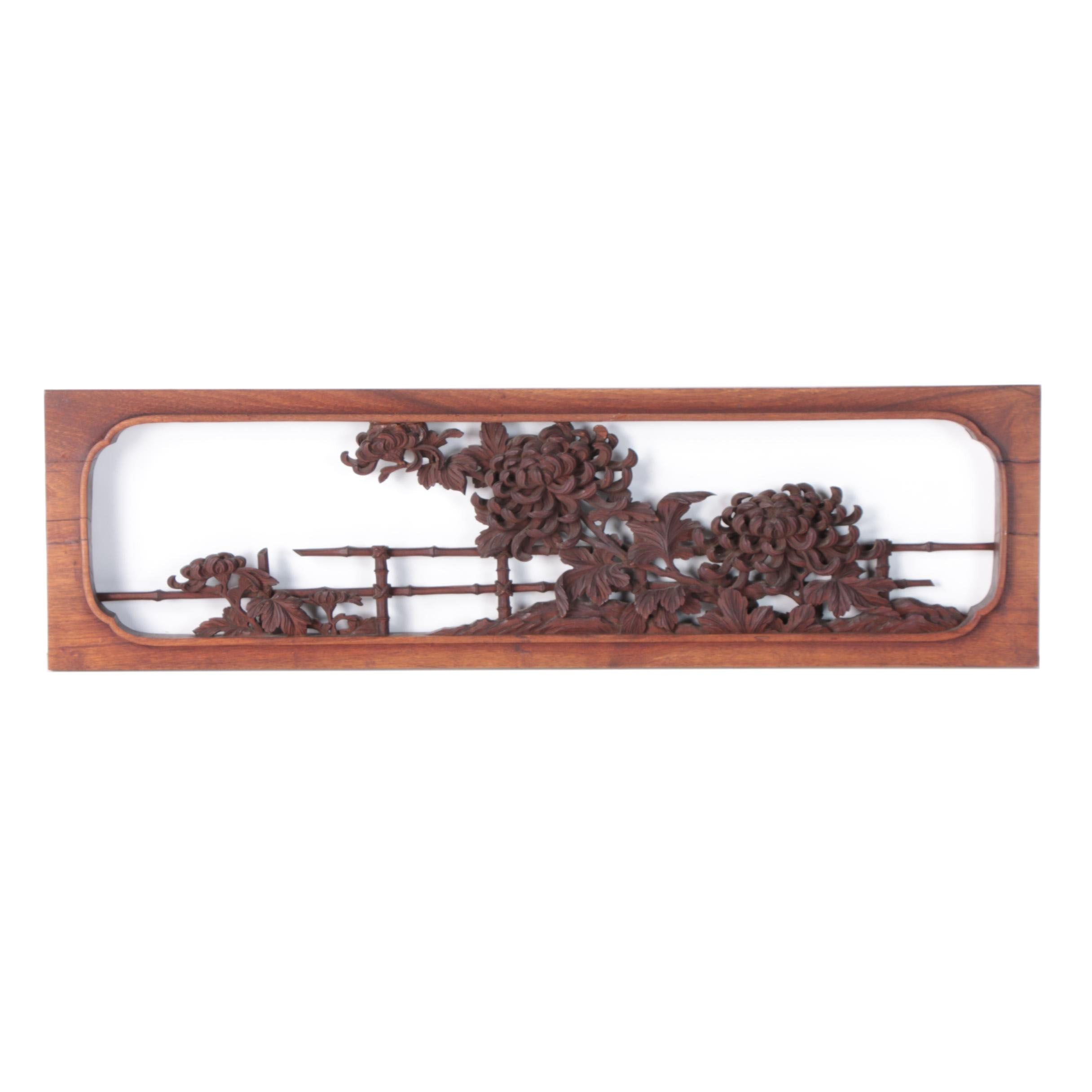 Japanese Chrysanthemum and Bamboo Carved Wooden Panel