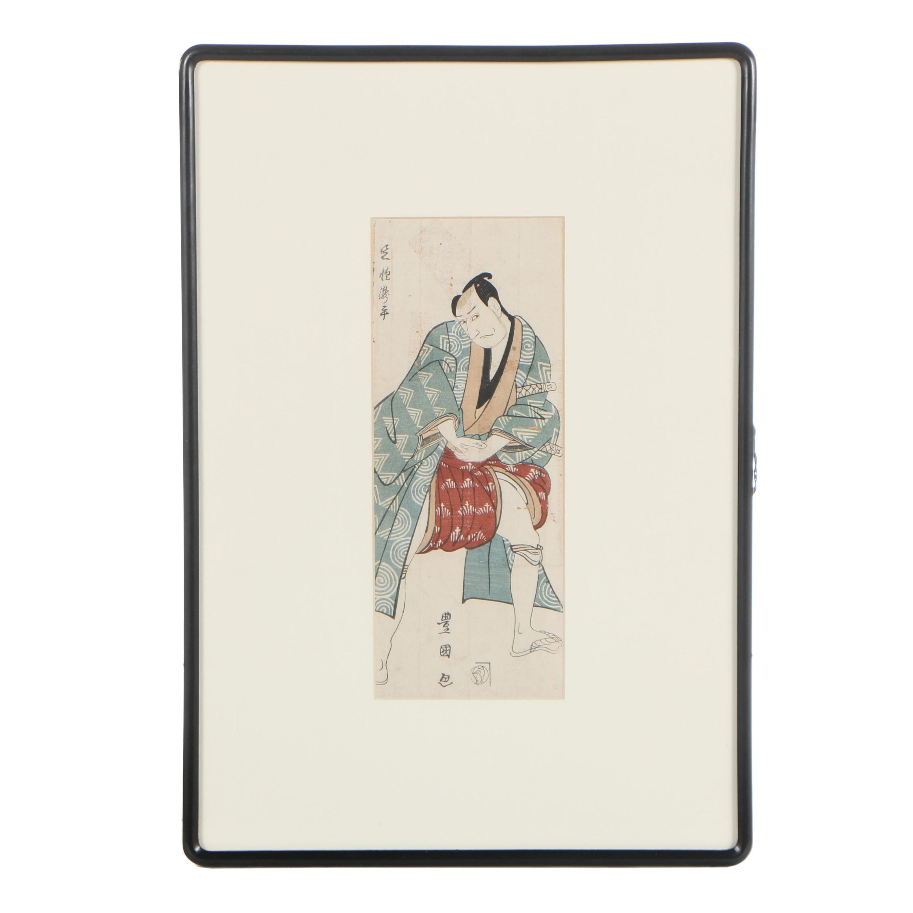 Utagawa Toyokuni Woodblock Print of Ichikawa Omezō