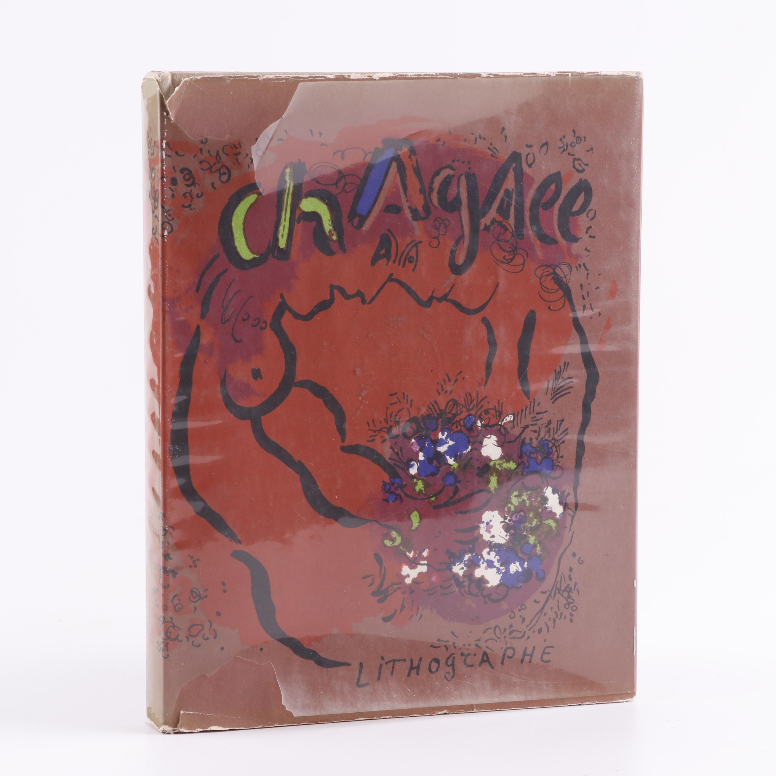 "1960 First Edition ""Chagall Lithographe"" by Julien Cain"