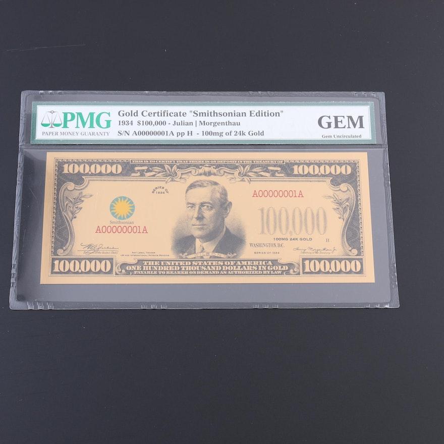 pmg graded gem uncirculated 2017 100 000 gold certificate