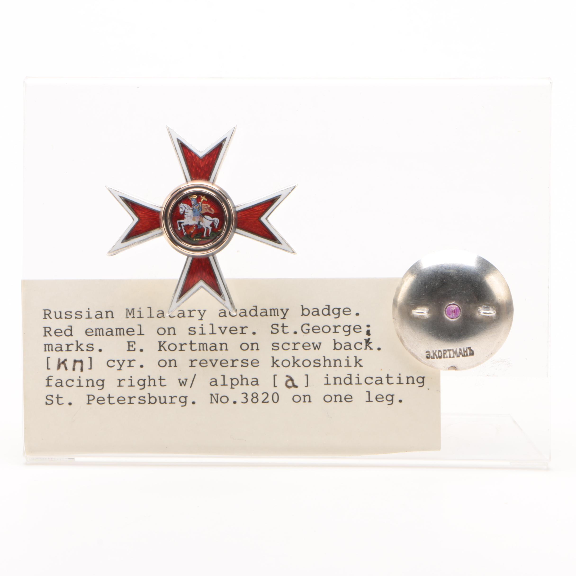 Russian Imperial Chuguev Military Academy Graduation Badge