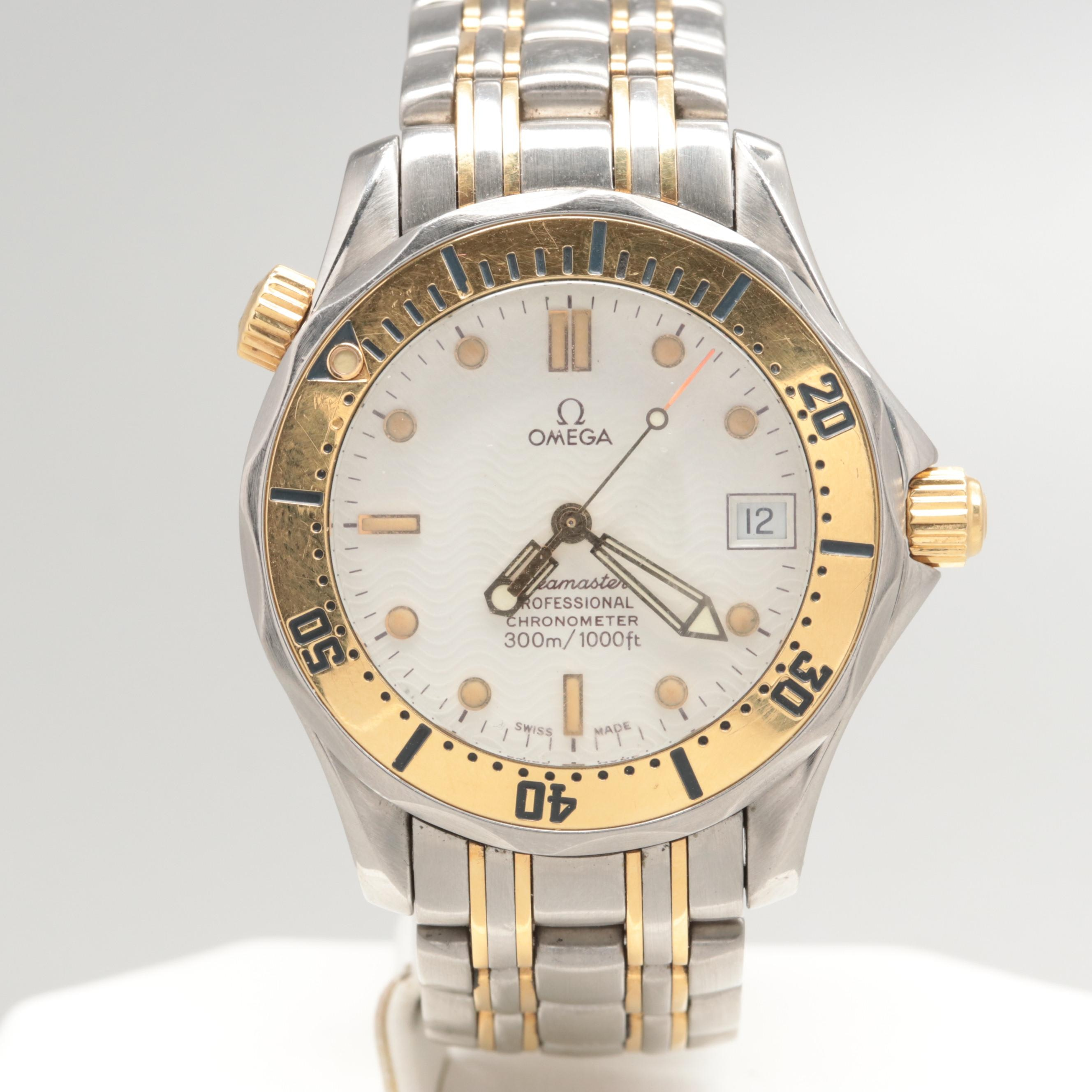 Omega Seamaster Professional 18K Yellow Gold and Stainless Steel Wristwatch