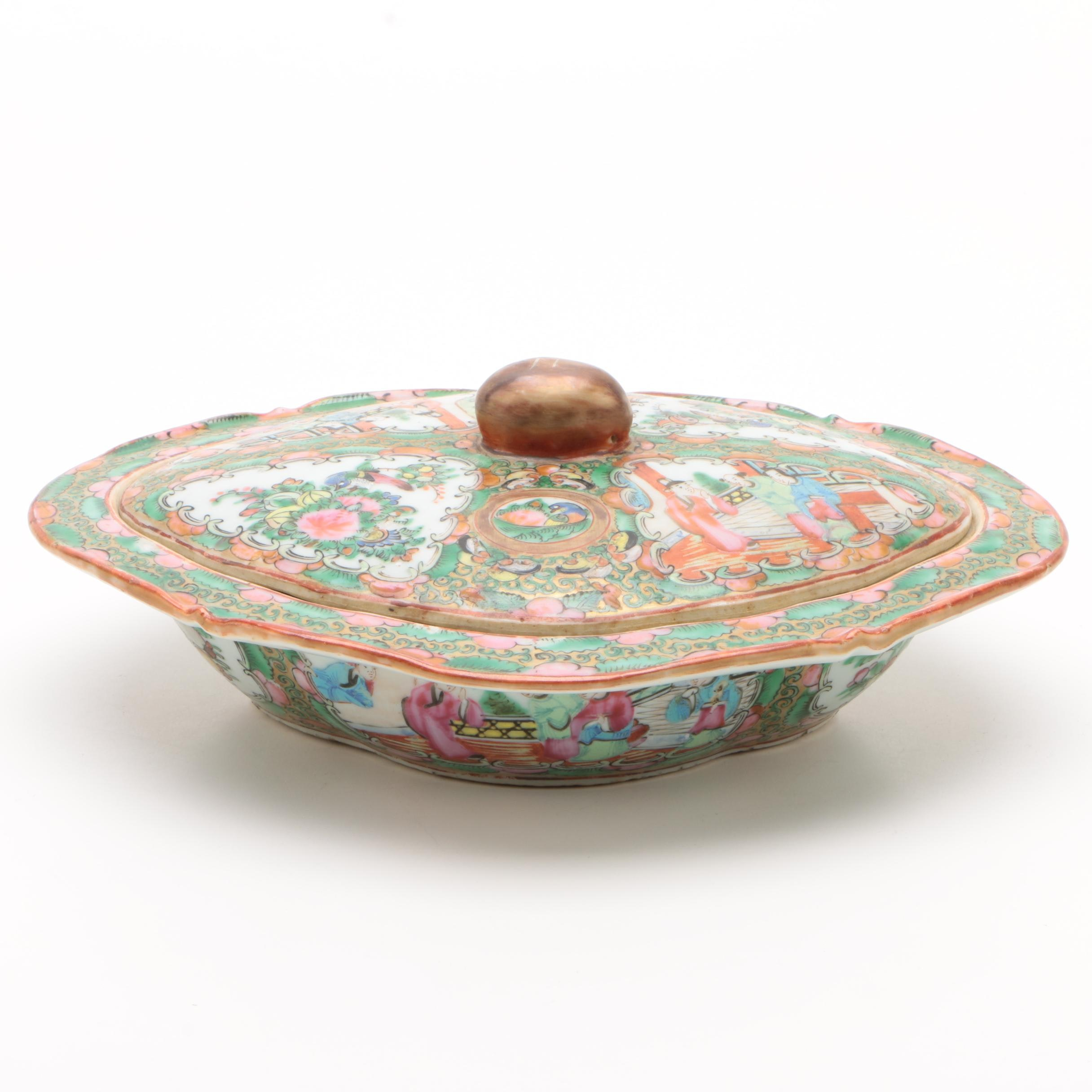 "Chinese ""Rose Medallion"" Porcelain Lidded Serving Dish"