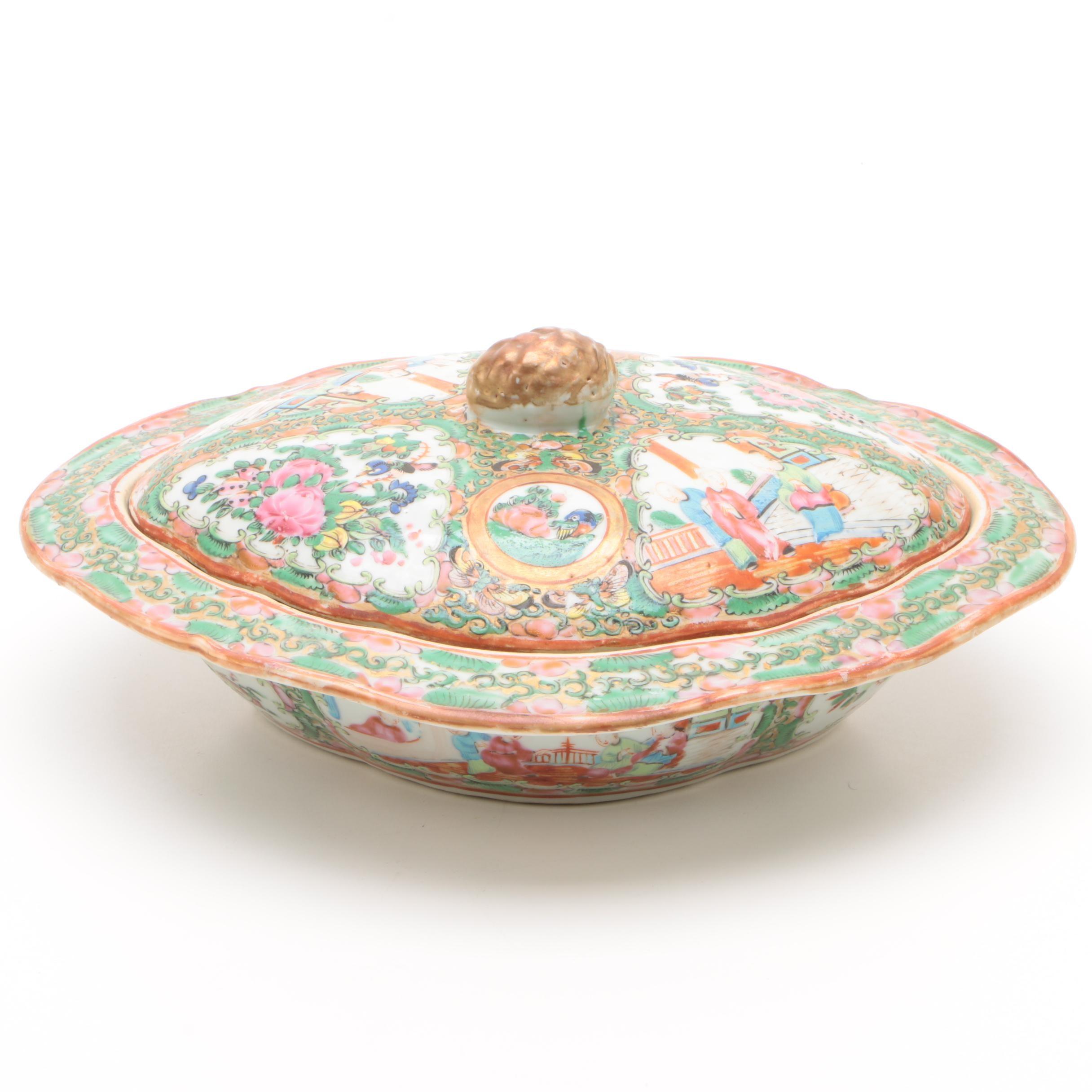 "Chinese ""Rose Medallion"" Porcelain Lidded Dish"