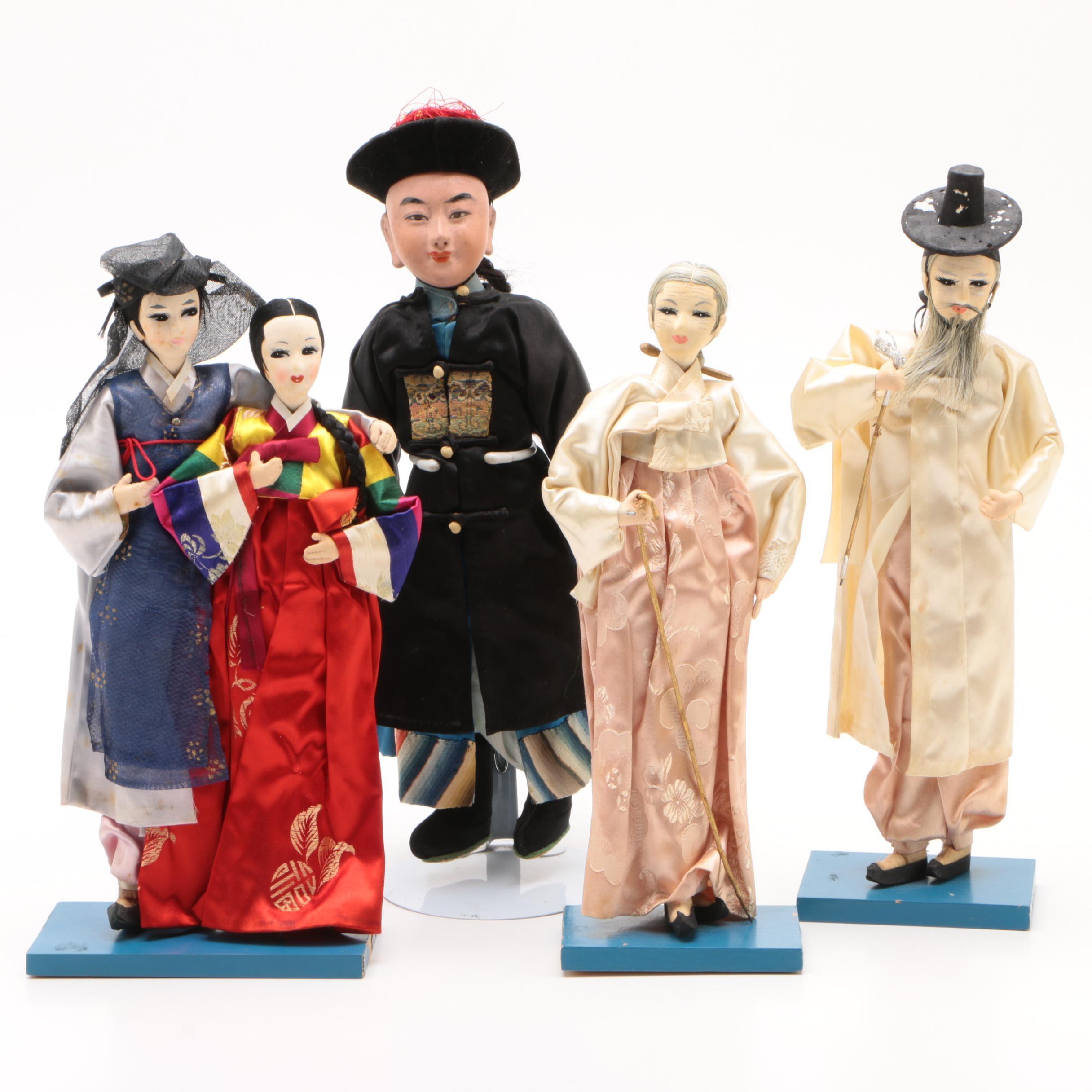 Min Ye Korean Costume Dolls Including Bride and Groom