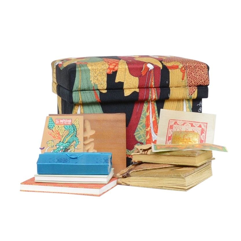 Japanese Upholstered Storage Box with Stationery
