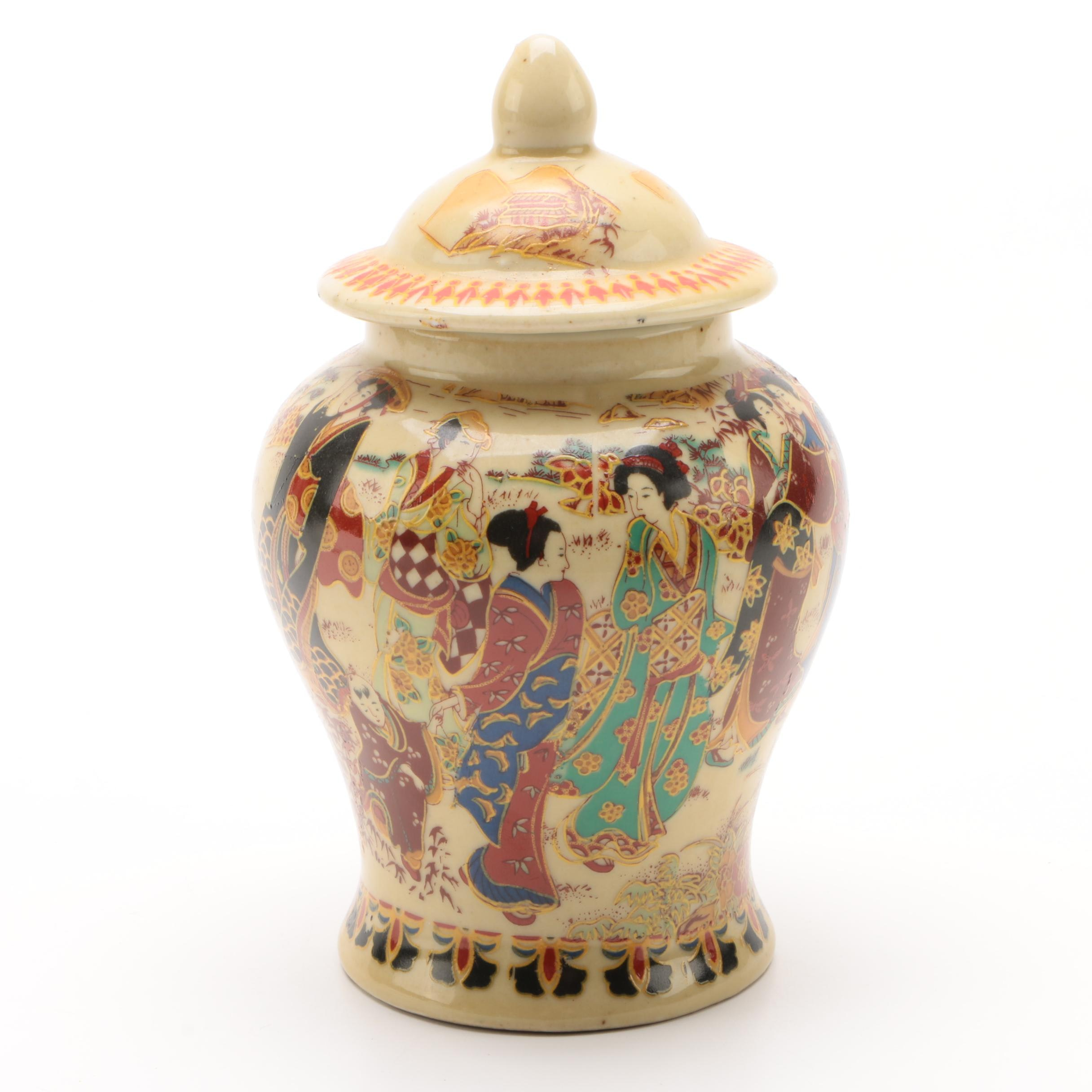 Chinese Satsuma Style Ceramic Ginger Jar