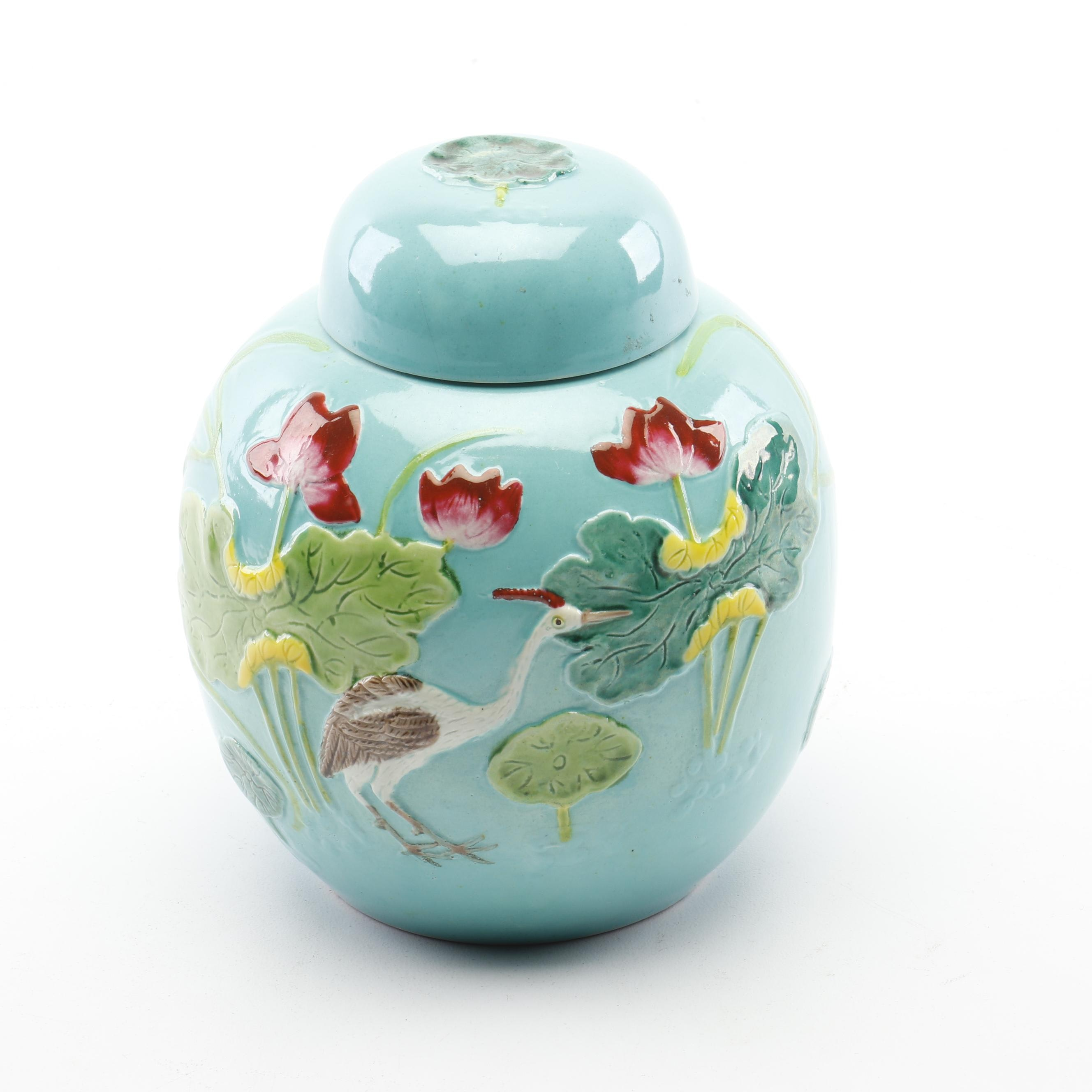 ChinesePorcelain Relief Ginger Jar in the Manner of Wang Bing Rong
