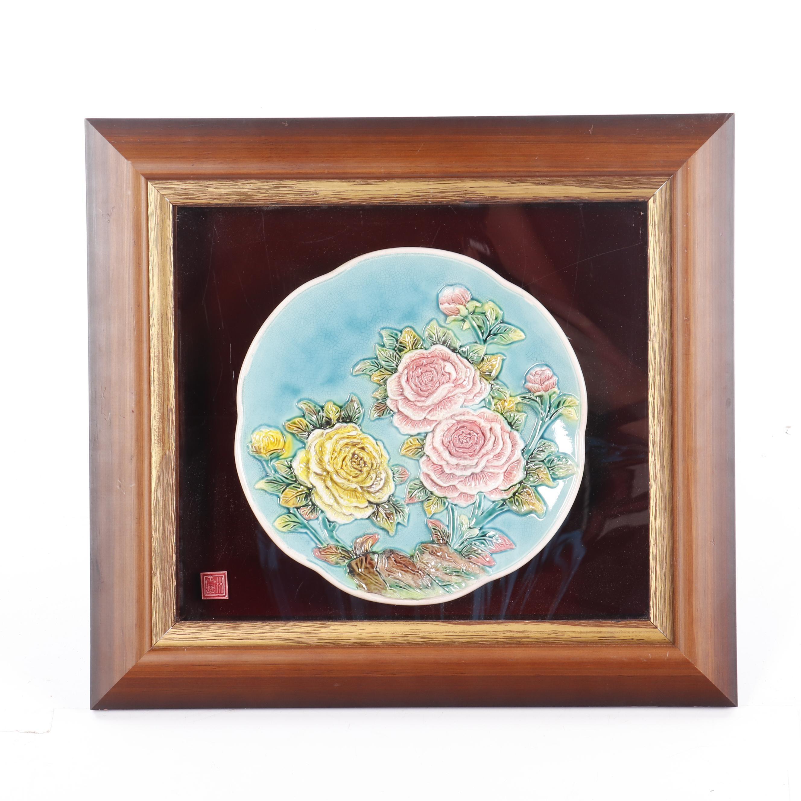 Framed Chinese Majolica Plate