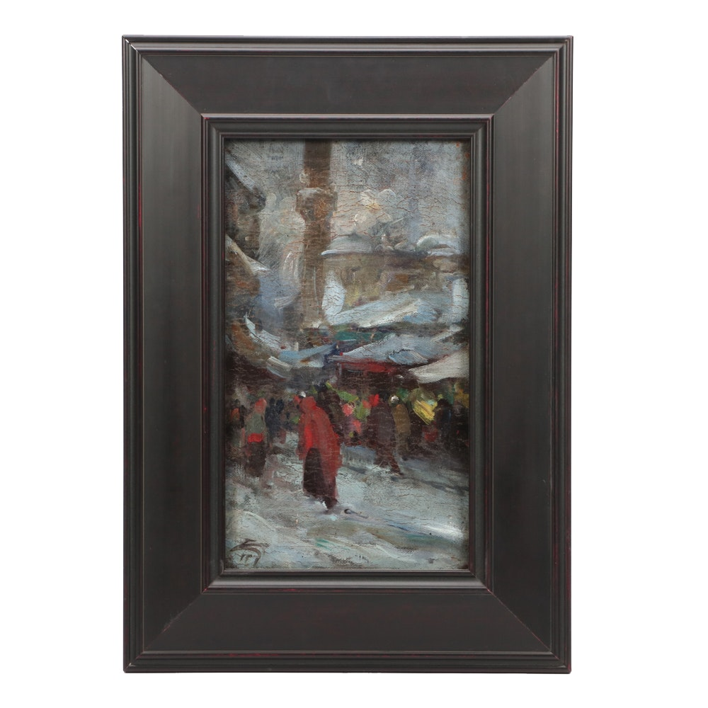 "E.T. Hurley Oil Painting ""Cityscape"""