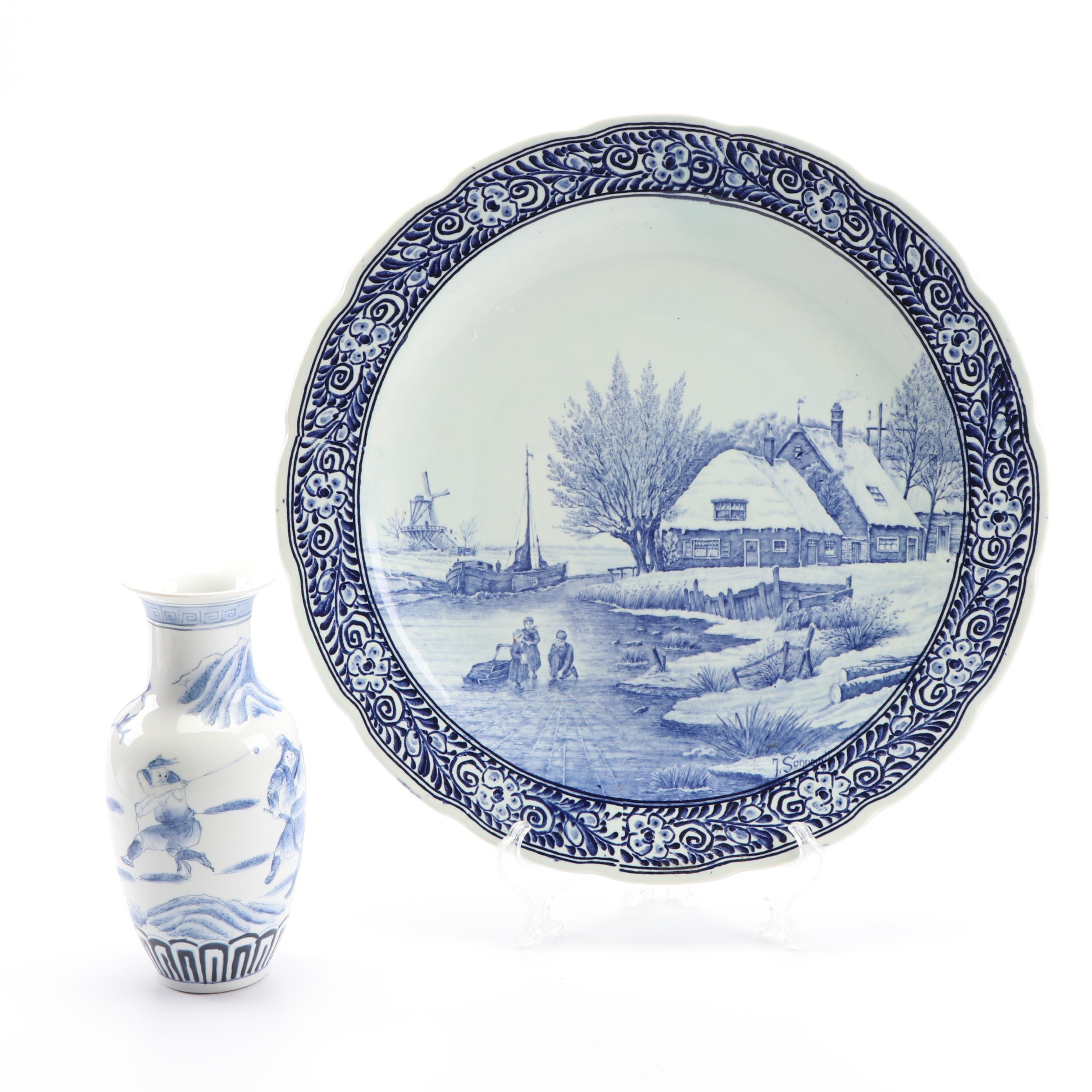 Royal Sphinx Delfts Decorative Plate and Chinese Vase