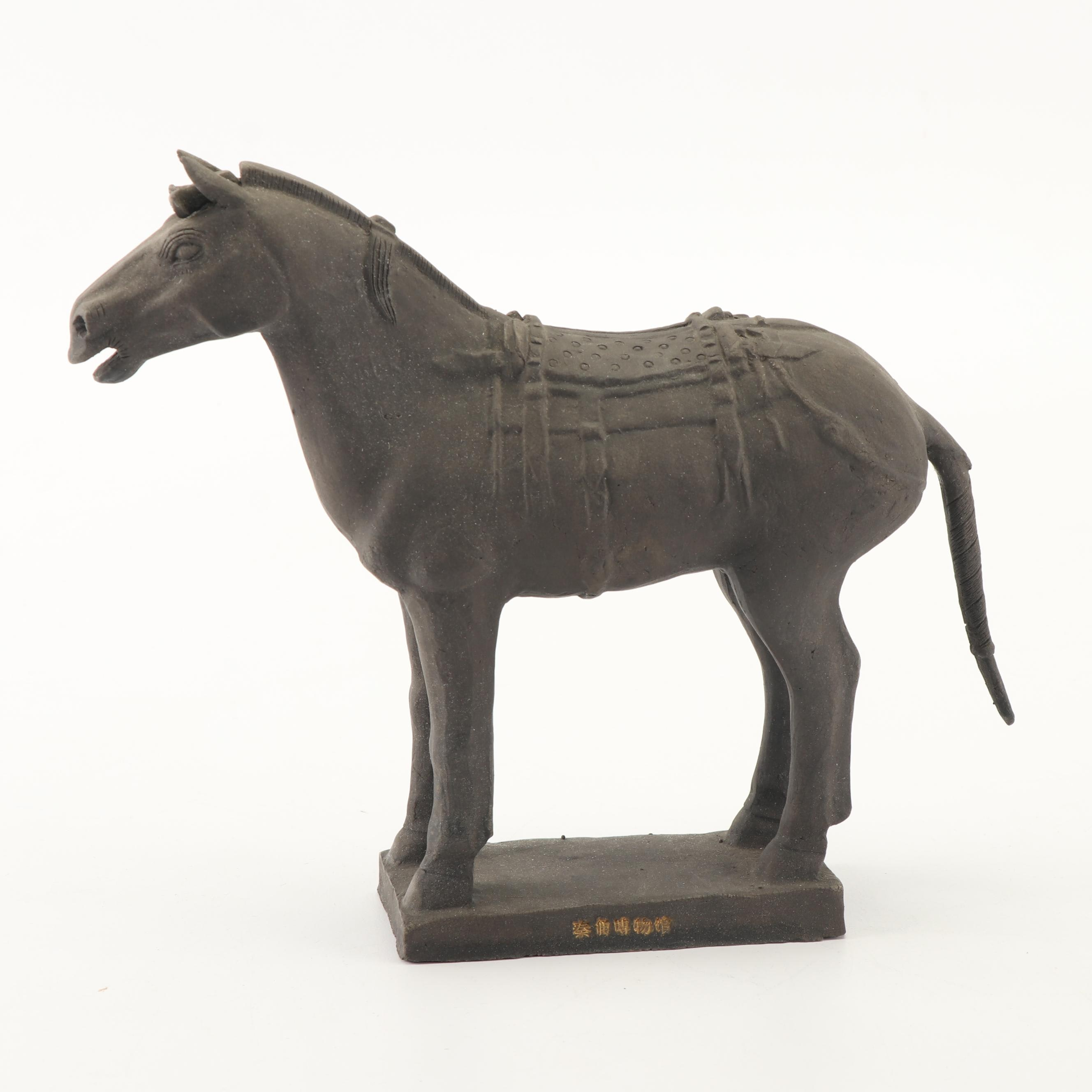 Chinese Replica Qin Dynasty Terracotta Horse Sculpture