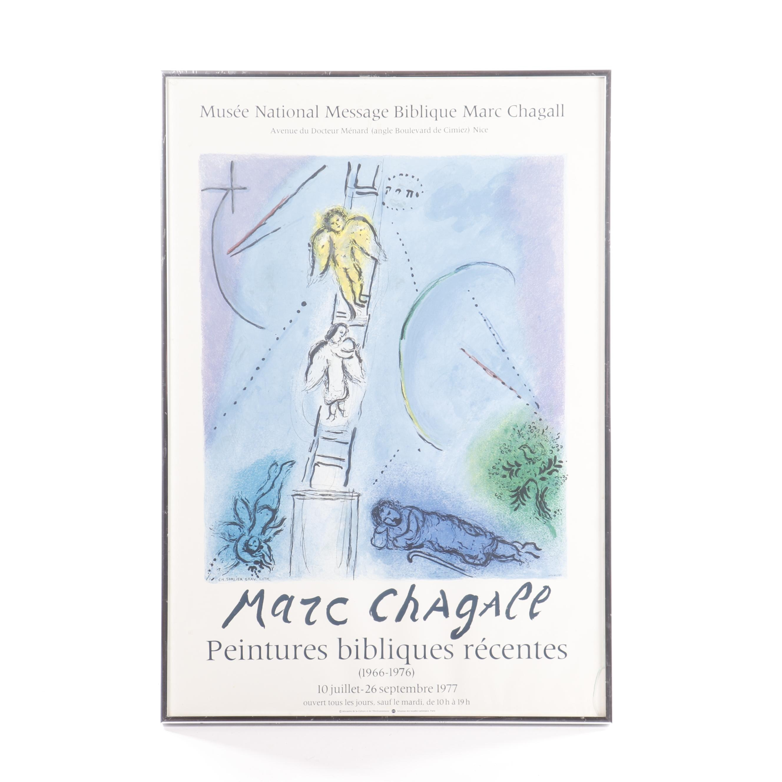 Framed Marc Chagall Exhibition Poster