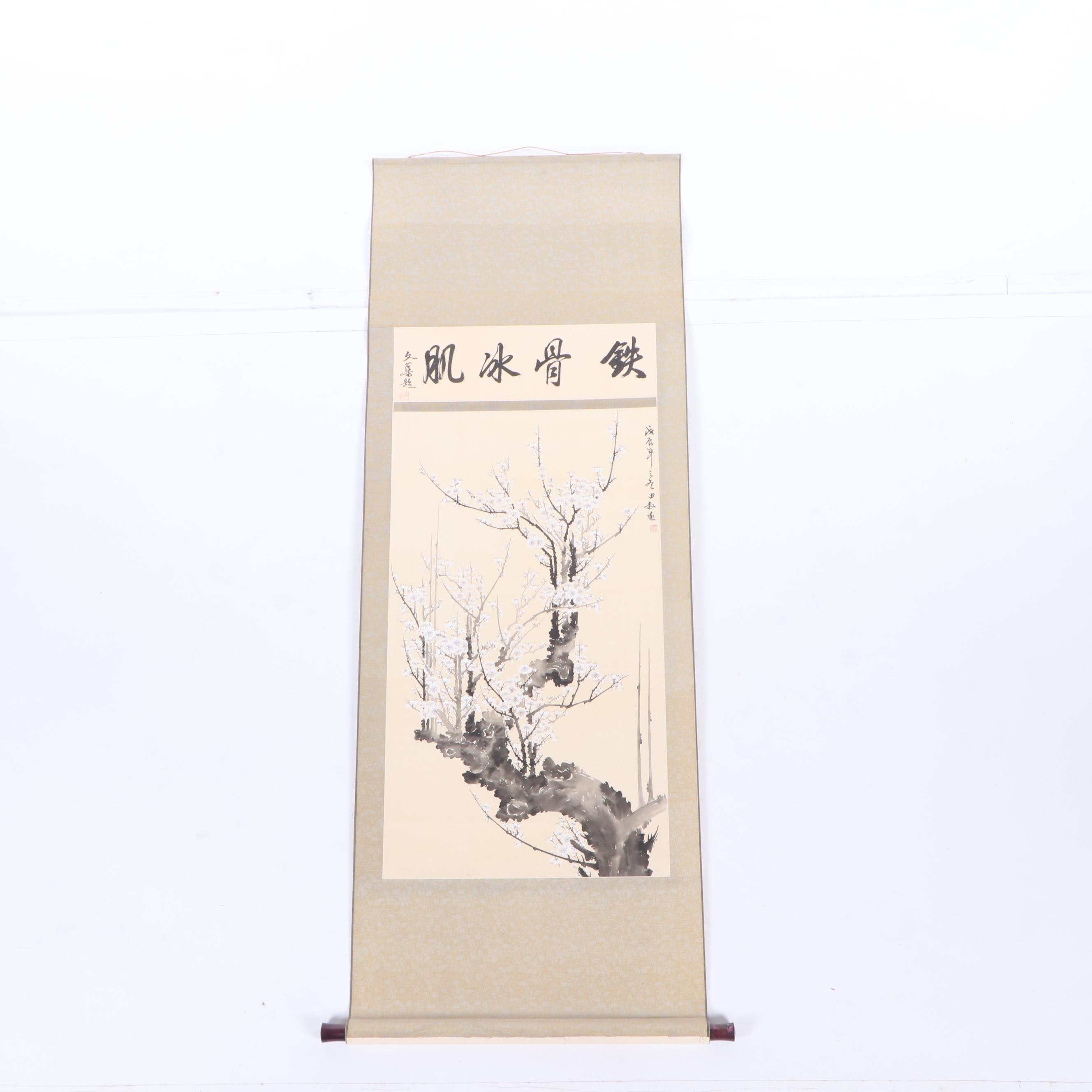 Chinese Watercolor Hanging Scroll of Flowering Tree
