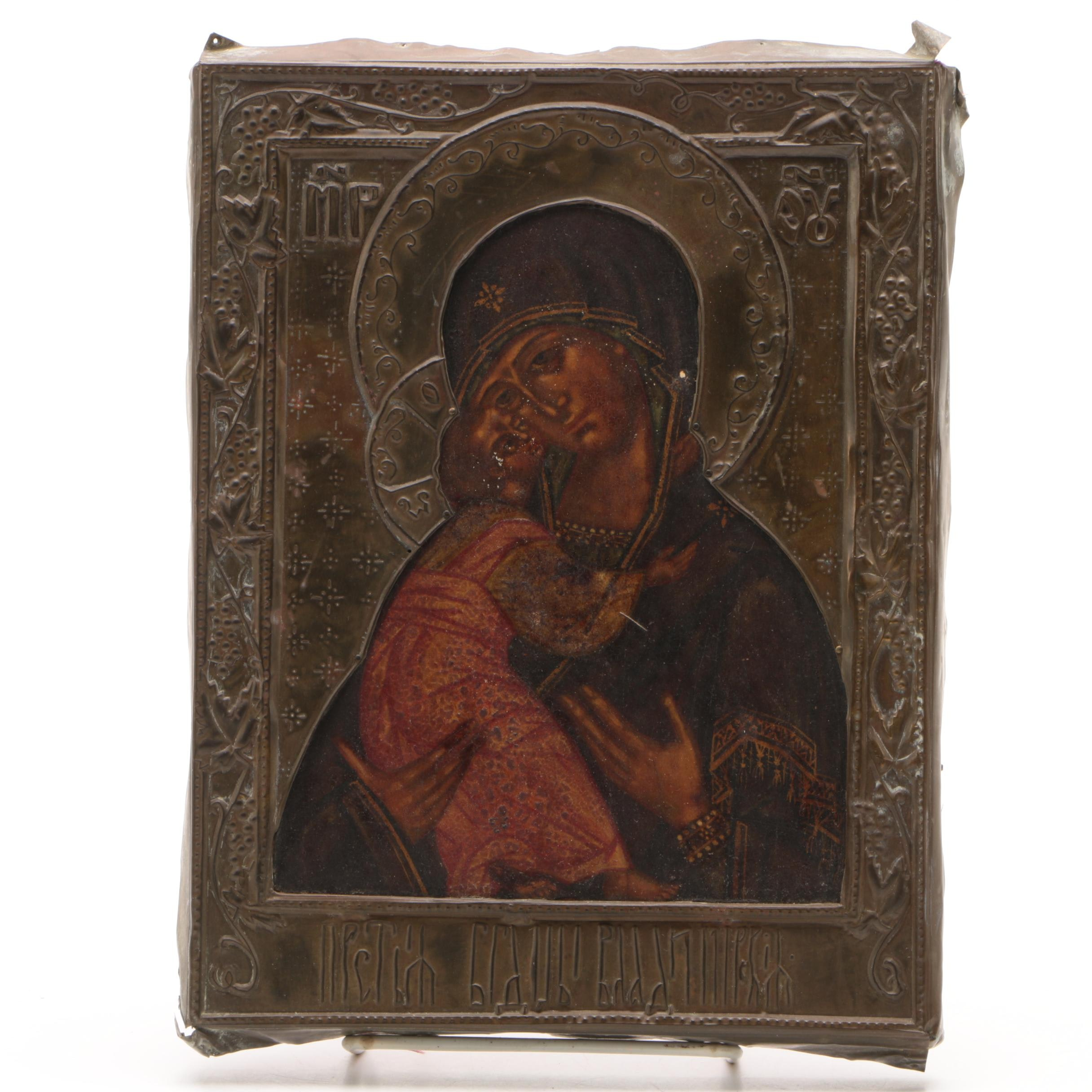 Russian Tempera on Panel Icon of the Theotokos, 19th Century with Brass Riza