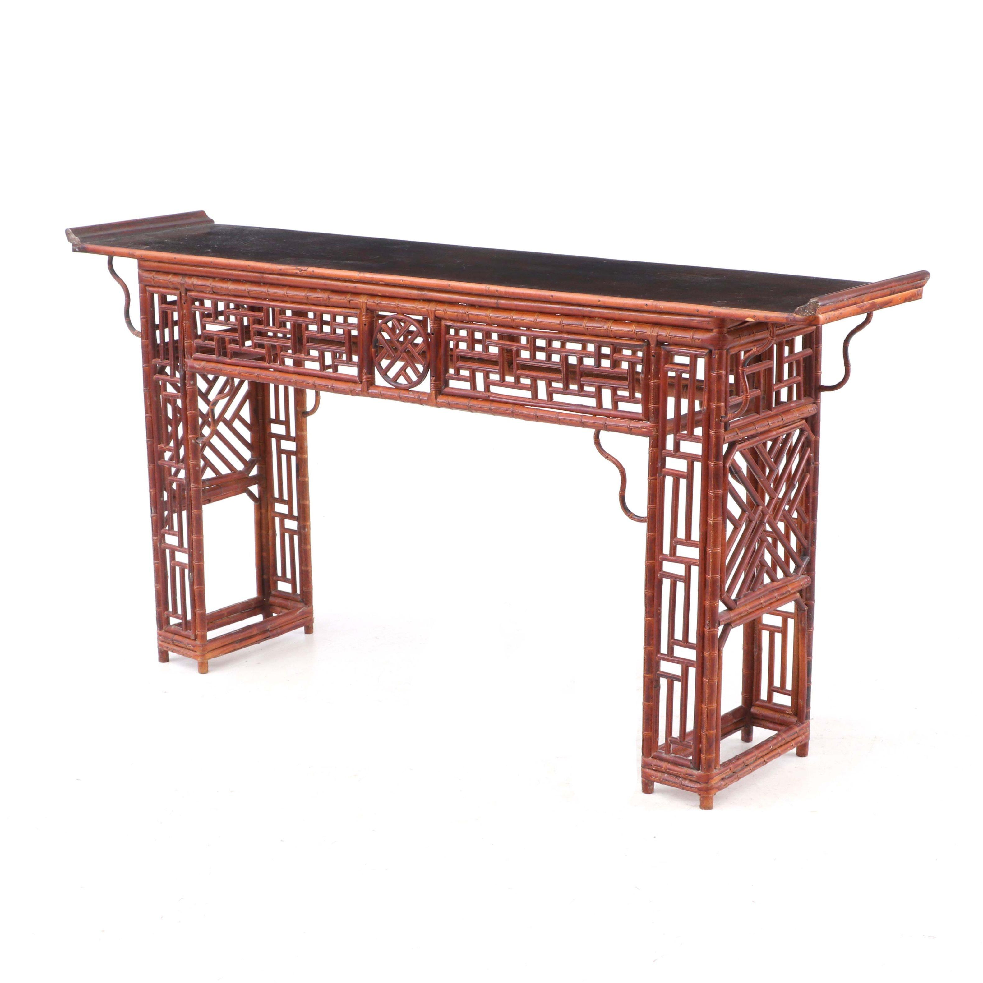Japanese Bamboo Sofa Table