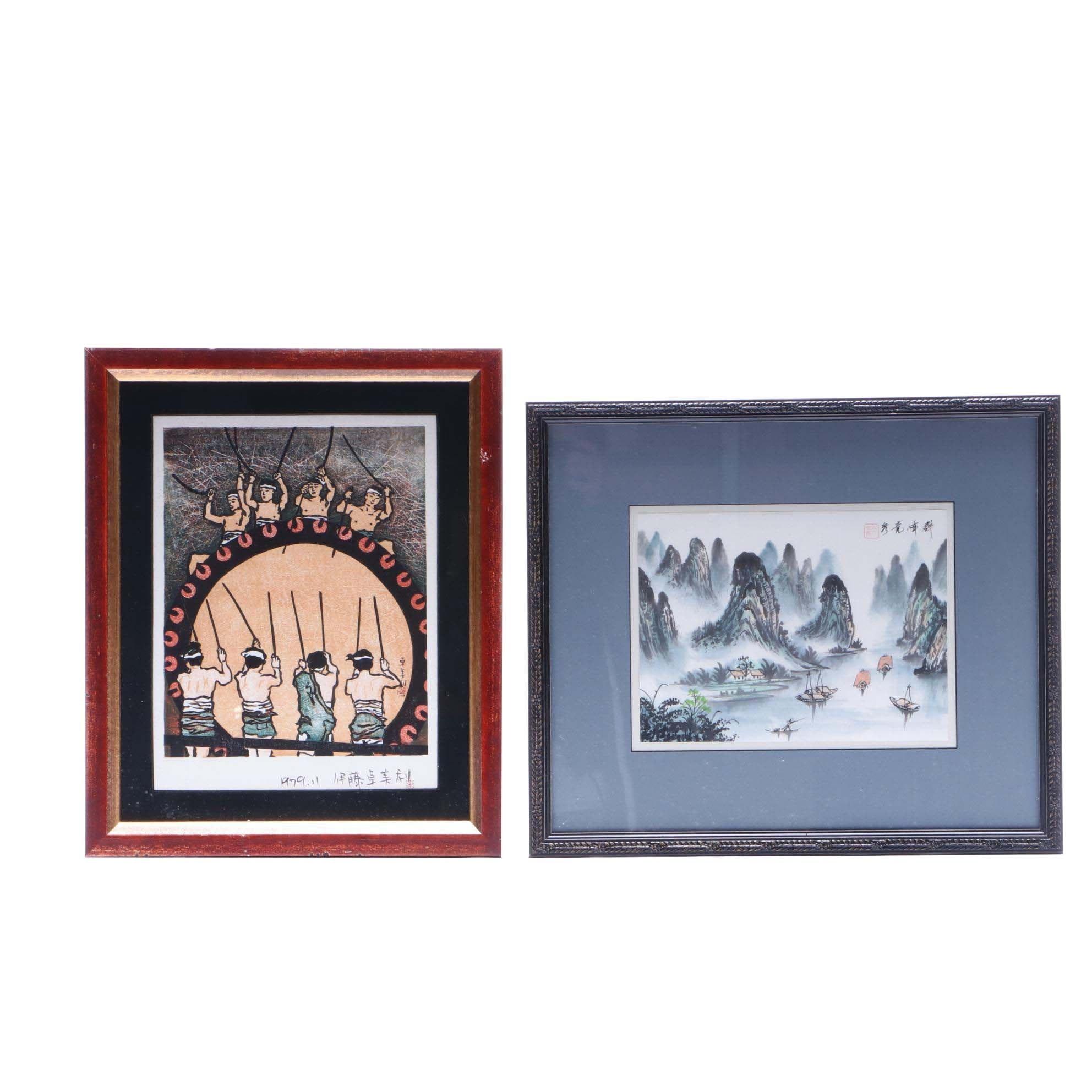 Japanese Woodblock Print and Watercolor
