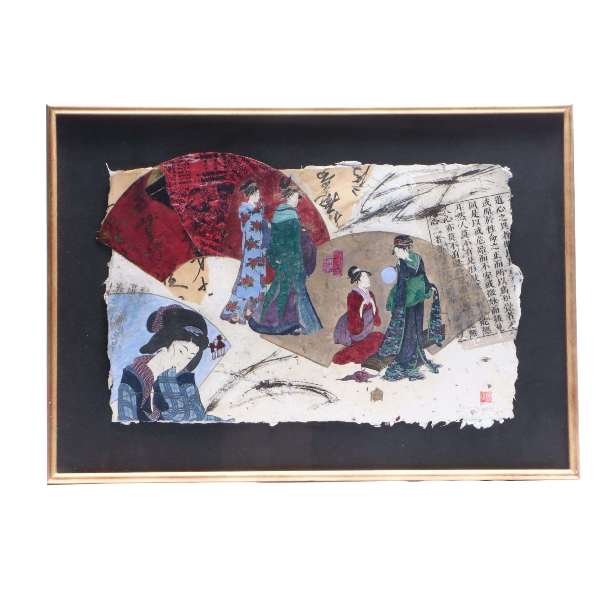 Signed Japanese Style Watercolor and Collage on Natural Fiber Paper
