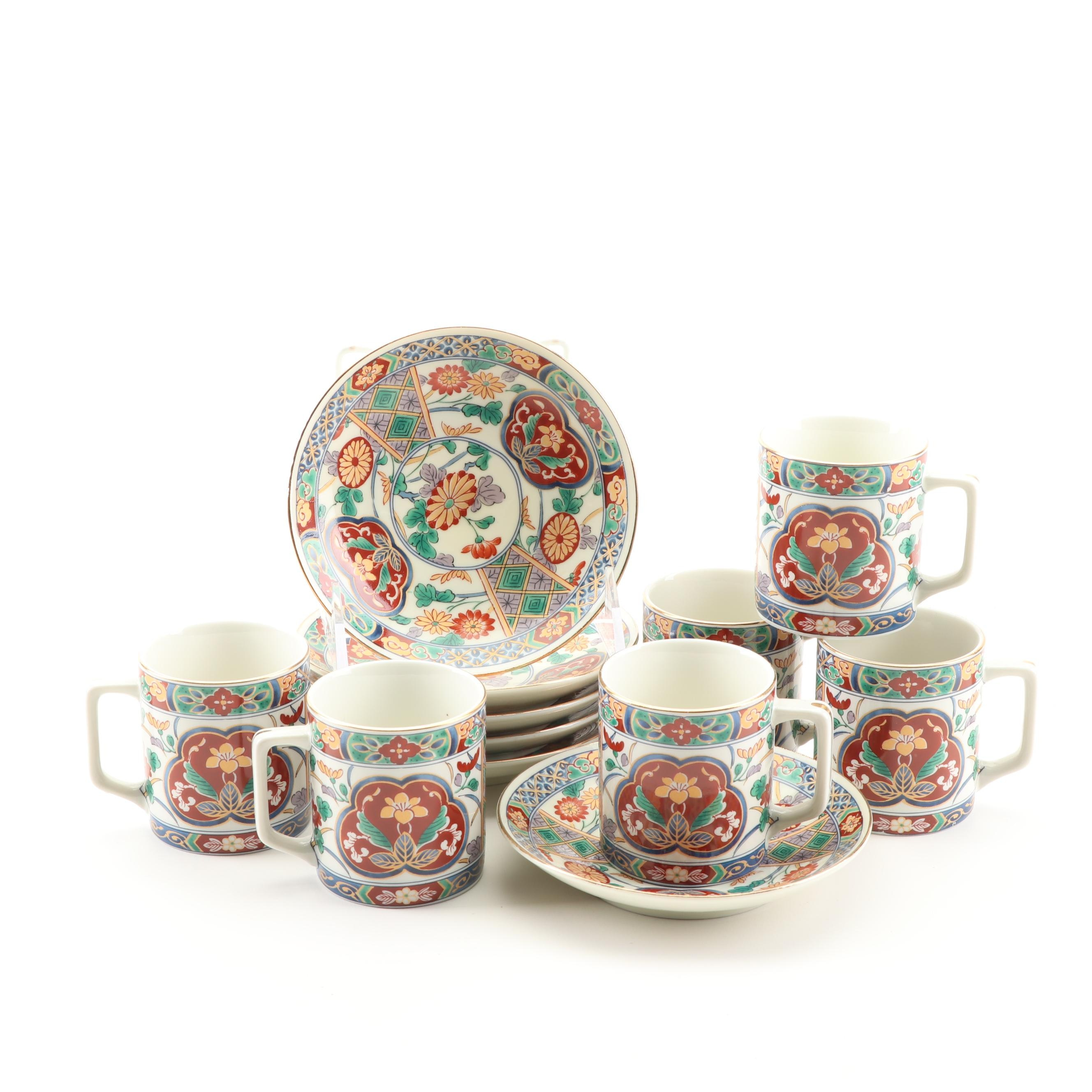 Andrea by Sadek Japanese Demitasse Cups and Saucers Sets